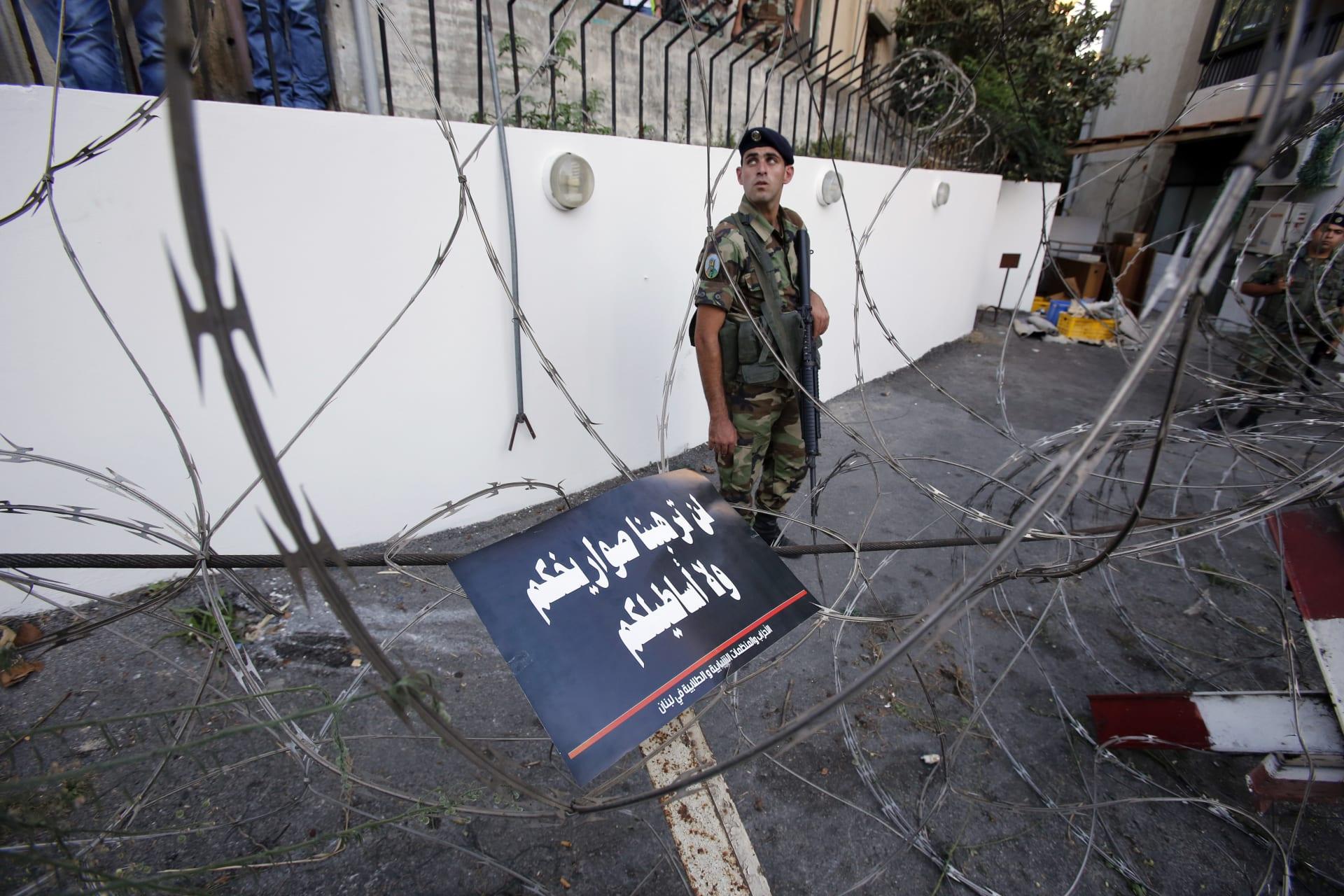 أحد أفراد قوات الأمن اللبنانية أمام مقر السفارة الأمريكية في بيروت