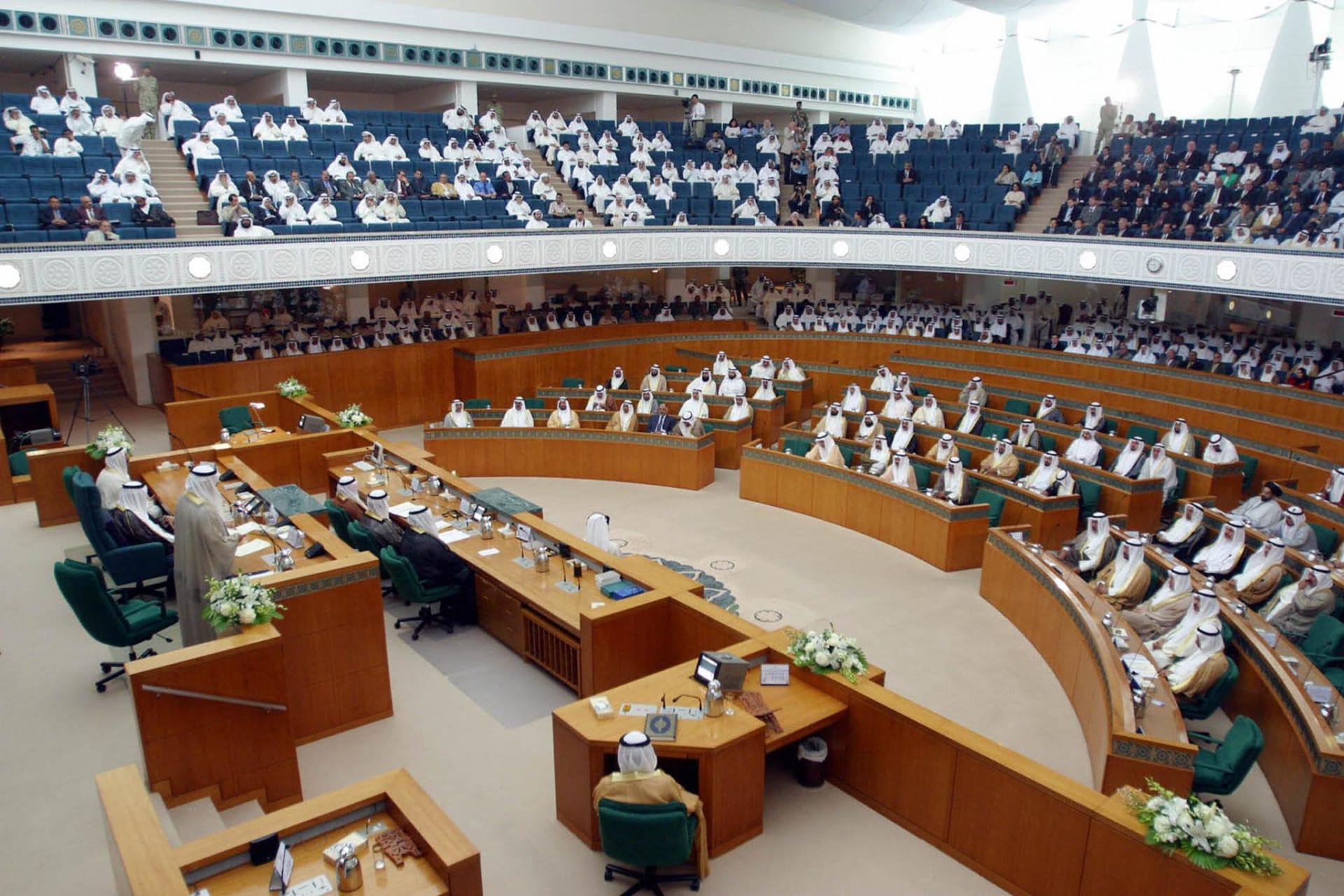 صورة أرشيفية لمجلس الأمة الكويتي