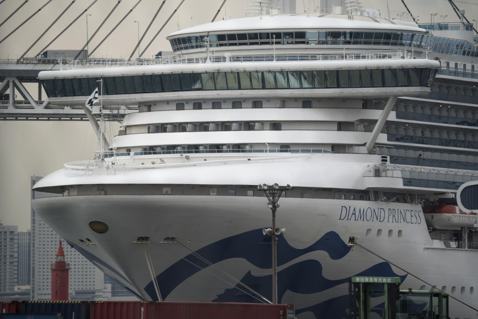 السفينة السياحية the Diamond Princess والتي اكتشف على متنها عشرات الإصابات بفيروس كورونا