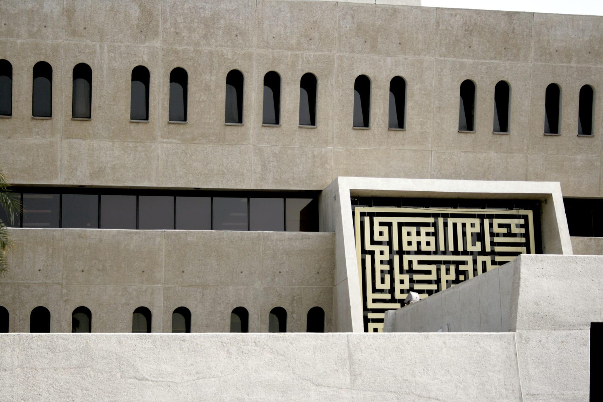 في قلب دبي القديمة.. جواهر خفيّة قد مررت بجانبها من دون أن تلاحظ