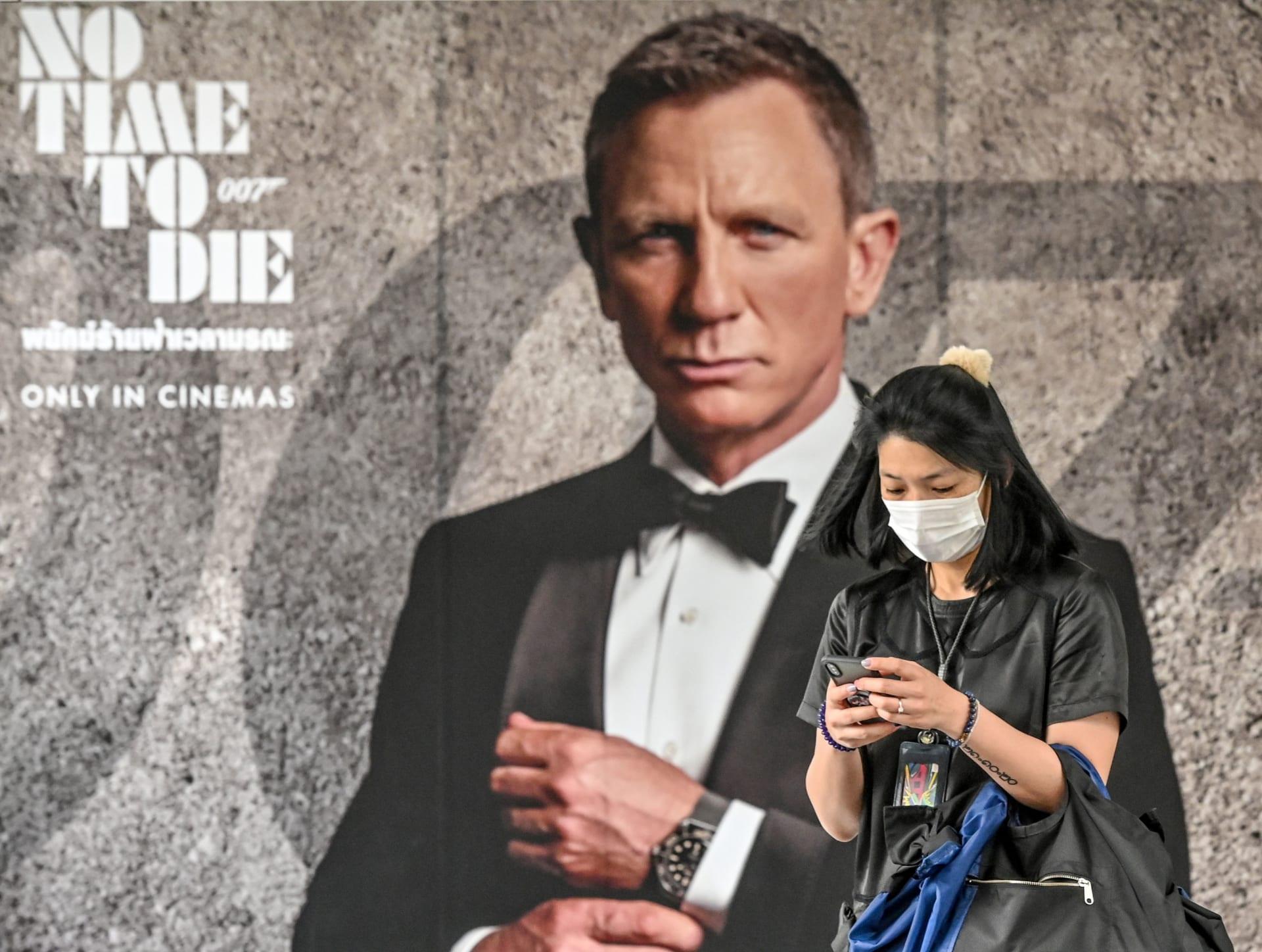 """""""لا وقت للموت"""".. فيروس كورونا يُجبر صناع أحدث أفلام سلسلة جيمس بوند على تأجيل طرحه"""