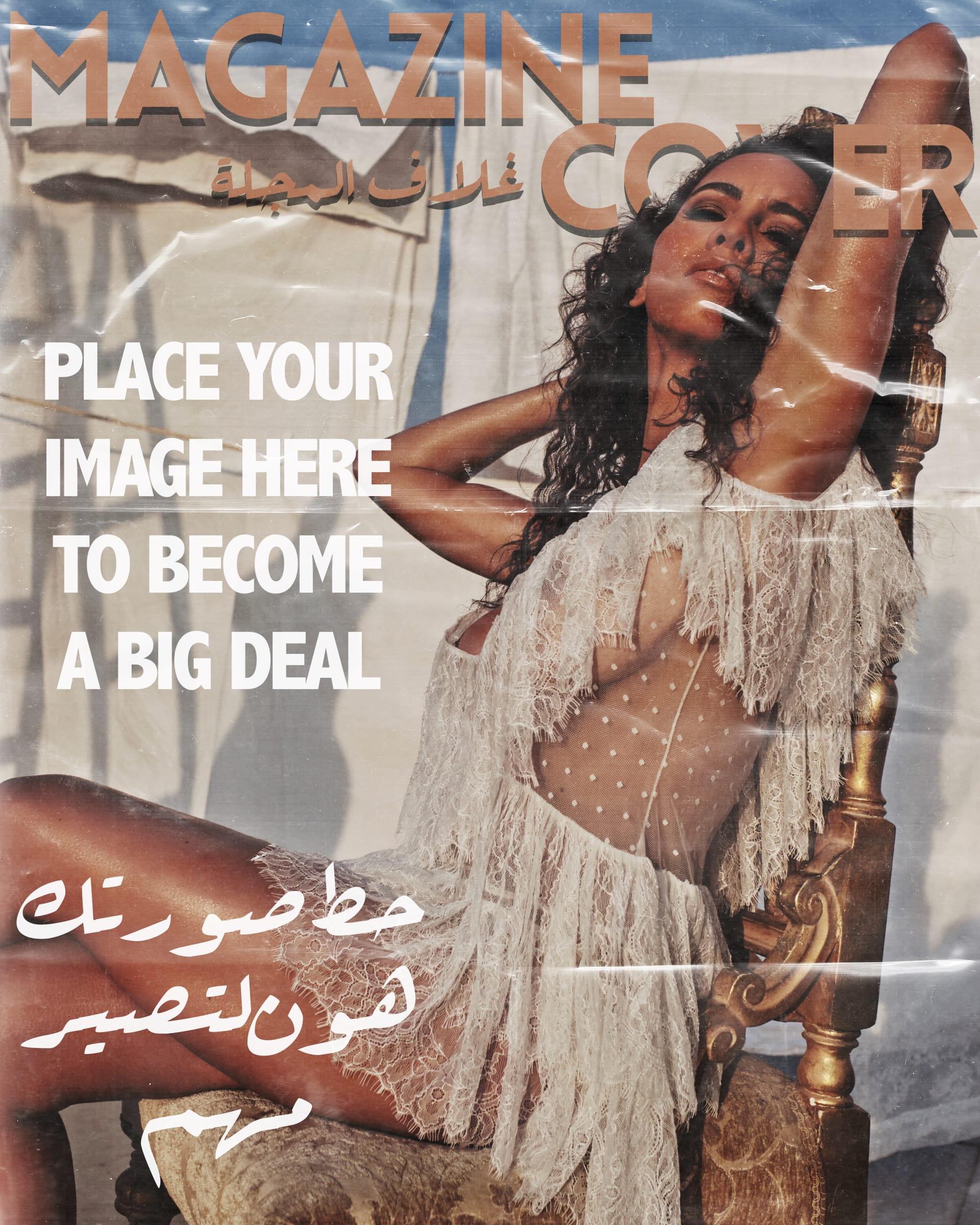 مصور يسخر من أغلفة المجلات وعدم واقعيتها بطريقته الخاصة