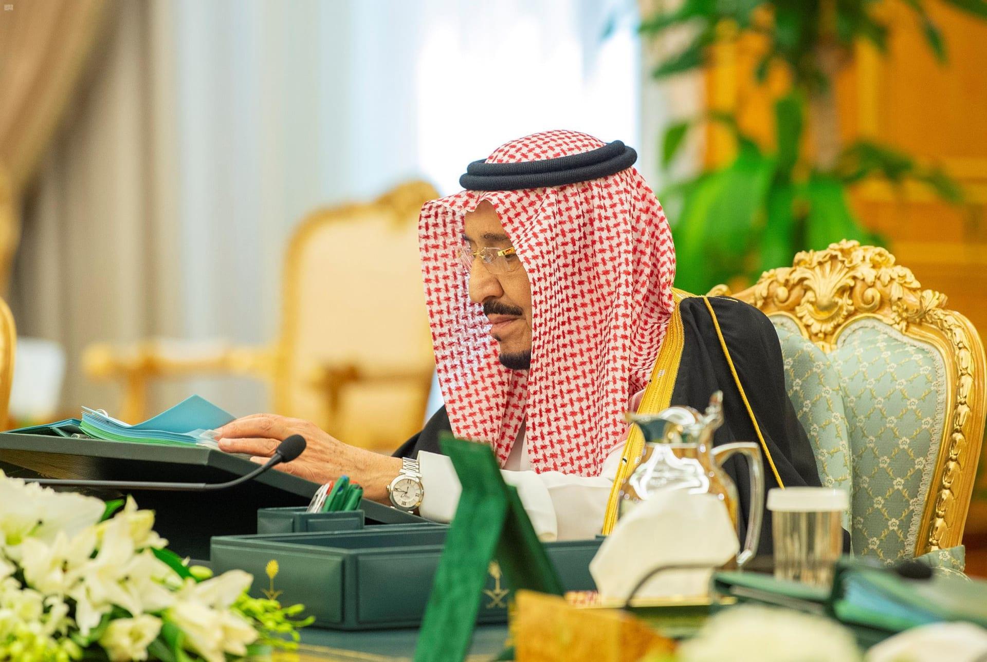 الملك سلمان يرأس اجتماع الحكومة السعودية في 10 مارس