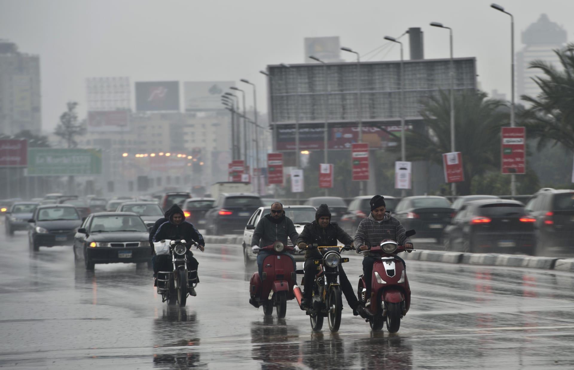 أمطار في القاهرة