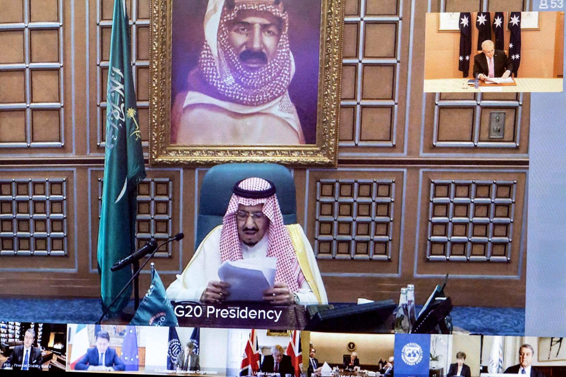 العاهل السعودي الملك سلمان بن عبد العزيز خلال الاجتماع الافتراضي لقادة مجموعة العشرين