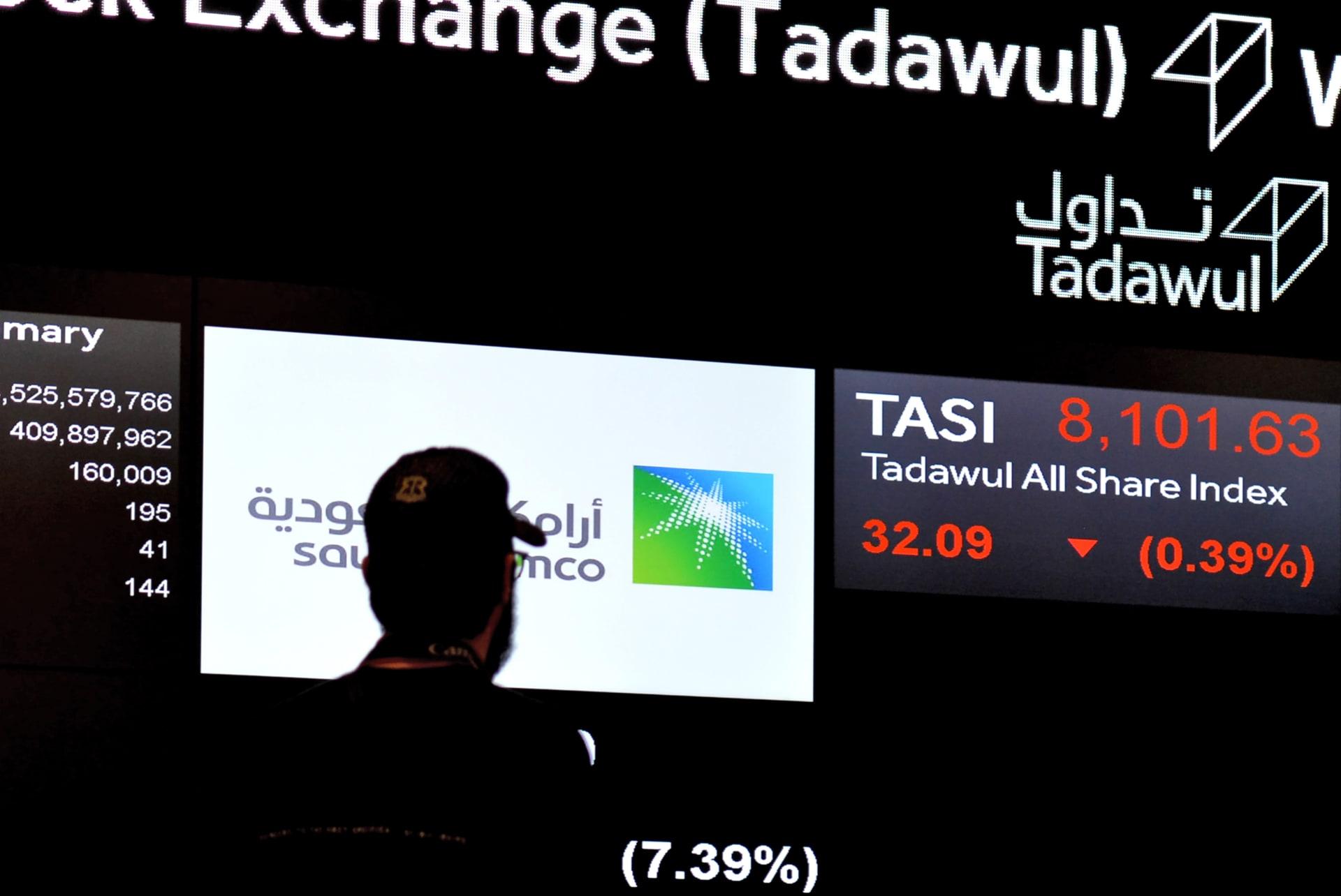 الحكومة السعودية: طرح مشاريع التخصيص في أسواق المال بشكل مباشر أو غير مباشر