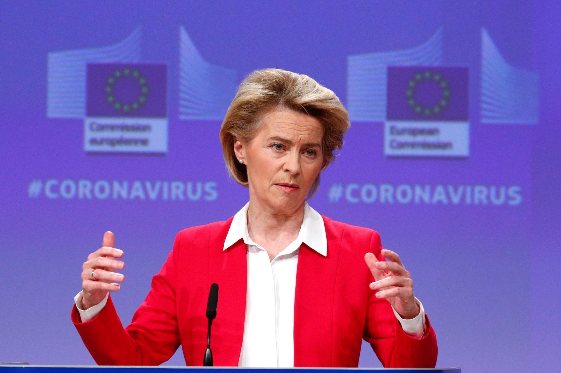 رئيسة المفوضية الأوروبية أورسولا فون دير لين