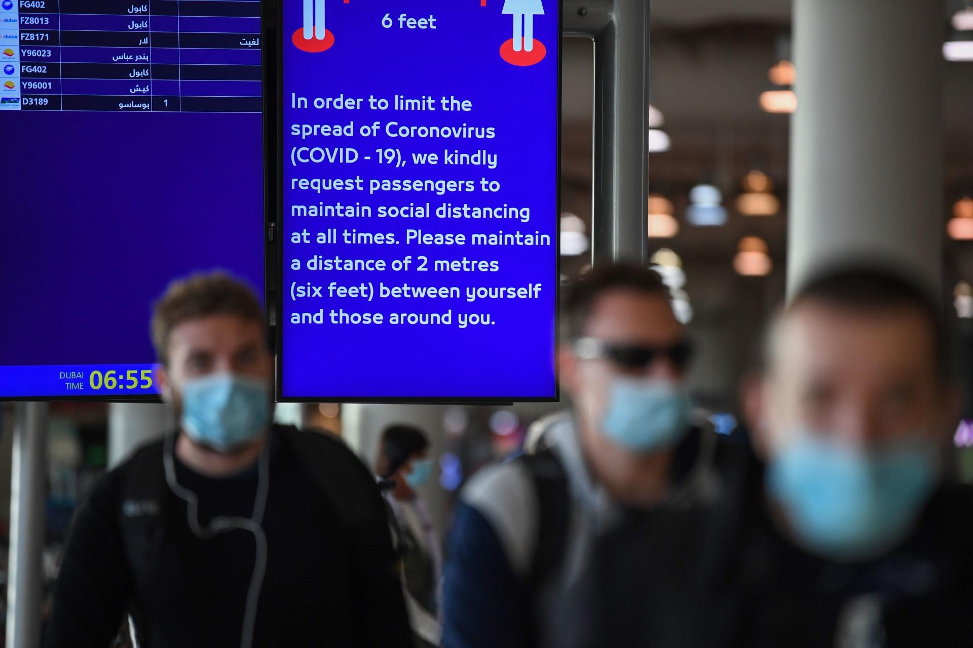 الإمارات تسجل 283 إصابة جديدة بفيروس كورونا وتكشف سبب زيادة أعداد الحالات