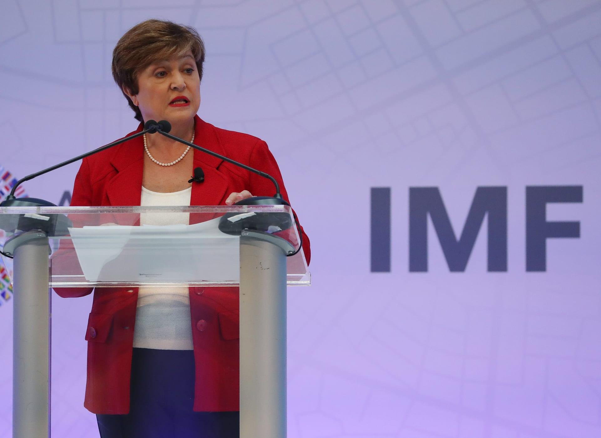 كريستالينا جورجييفا مديرة صندوق النقد الدولي