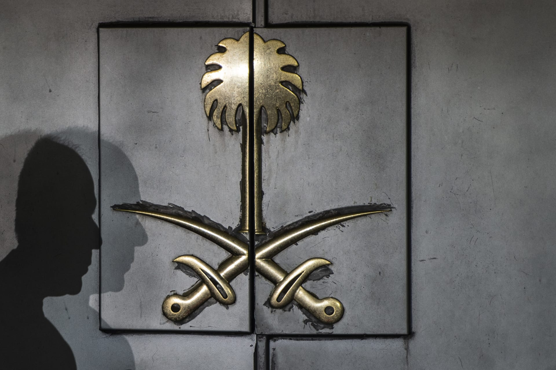 السعودية.. أمن الدولة يُعلن مقتل عبدالرحيم الحويطي أثناء مهام القبض عليه