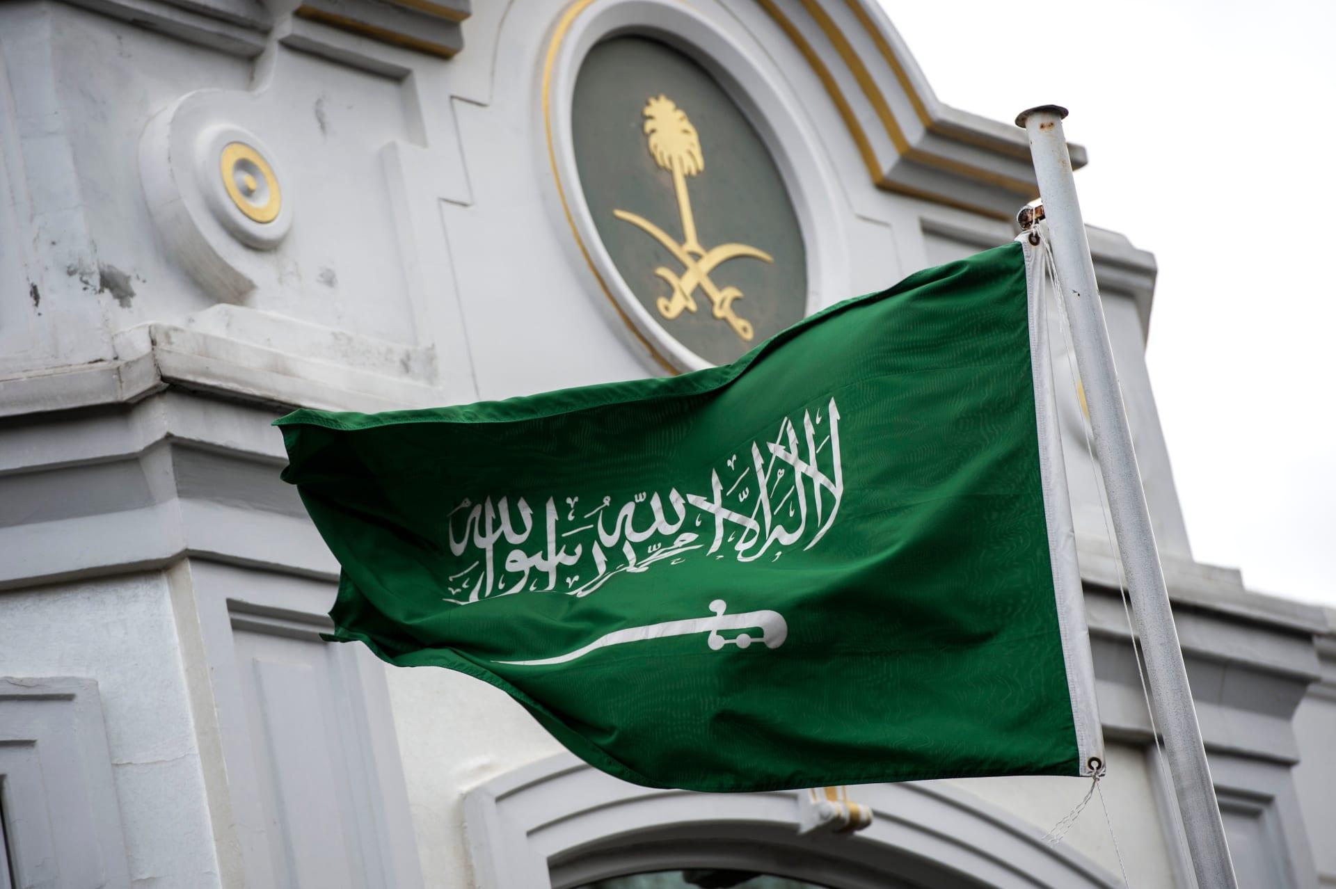 منظمة العفو الدولية تطالب السعودية بإلغاء عقوبة الإعدام