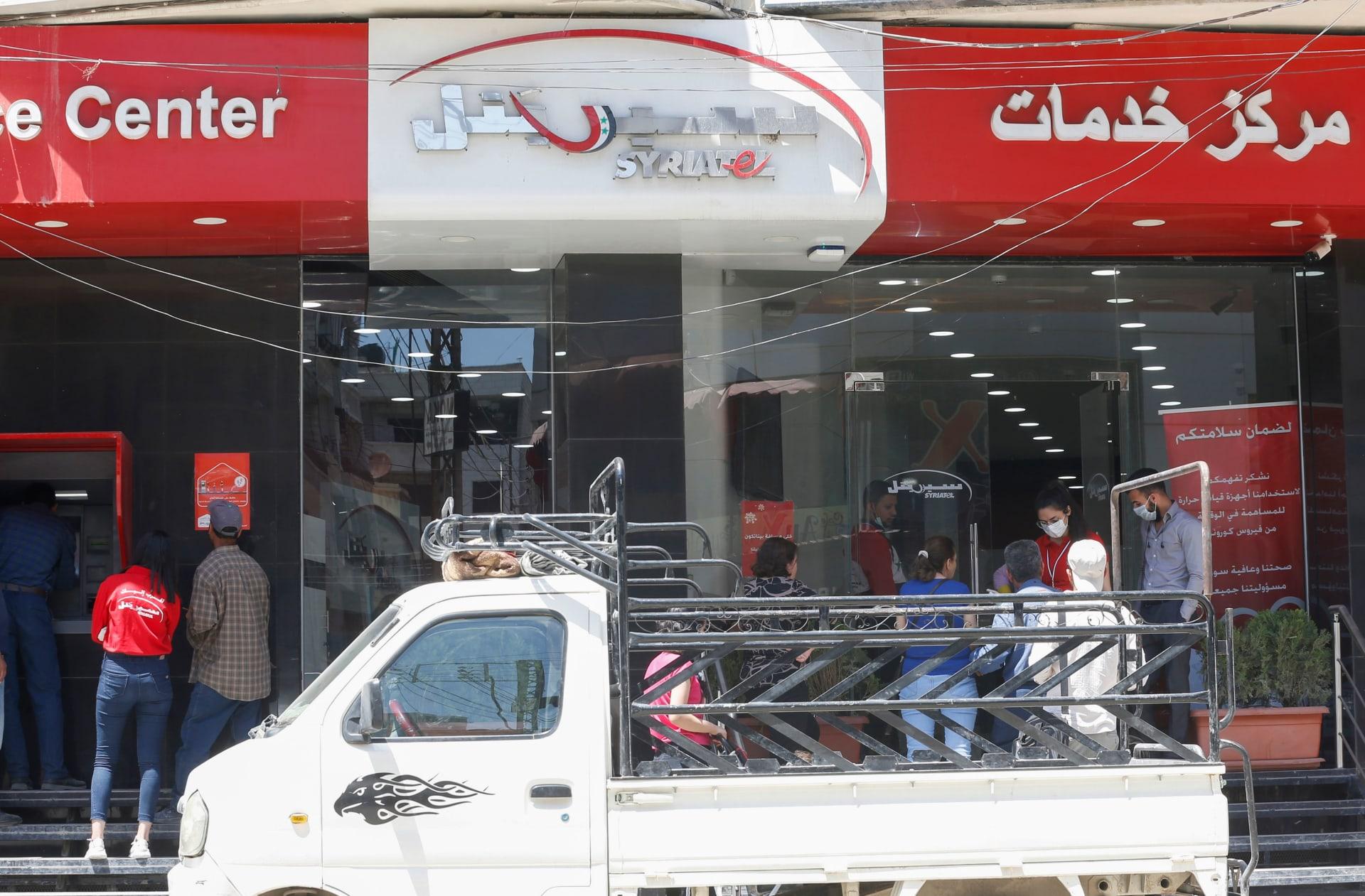 """وزارة العدل السورية تنفي تعيين حارس قضائي على شركة رامي مخلوف: """"قرار مزور"""""""