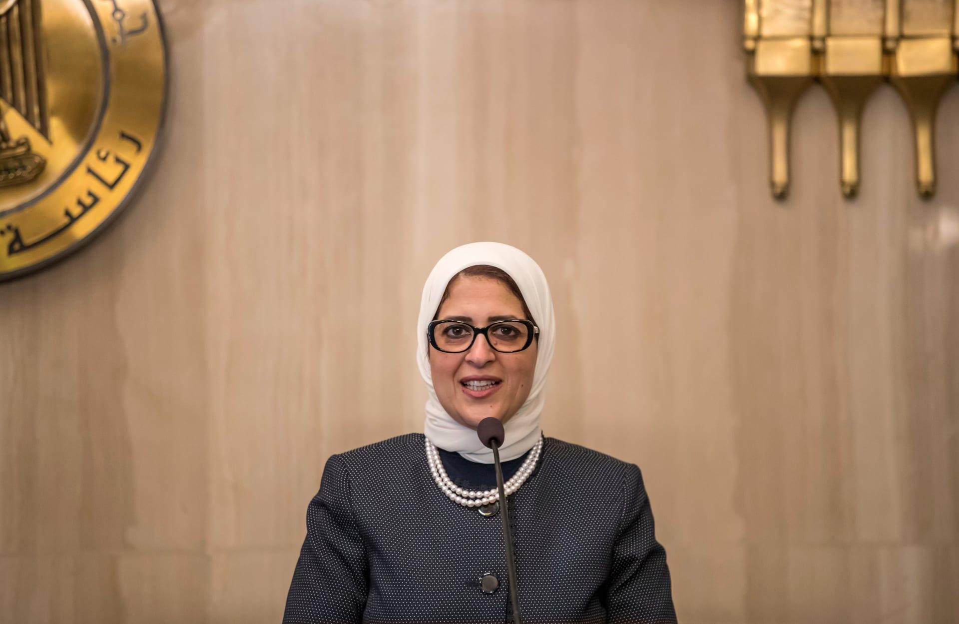 وزيرة الصحة المصرية تكشف عدد إصابات ووفيات كورونا بين الأطقم الطبية وتتحدث عن الإجراءات المتخذة لحمايتها