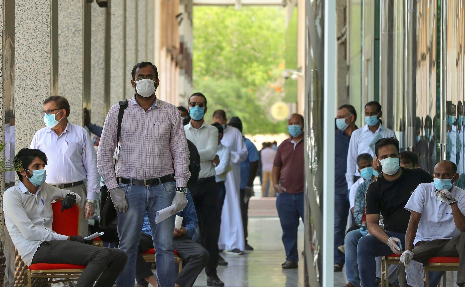 العفو الدولية: ثغرة أمنية في تطبيق حكومي قطري هددت خصوصية أكثر مليون شخص