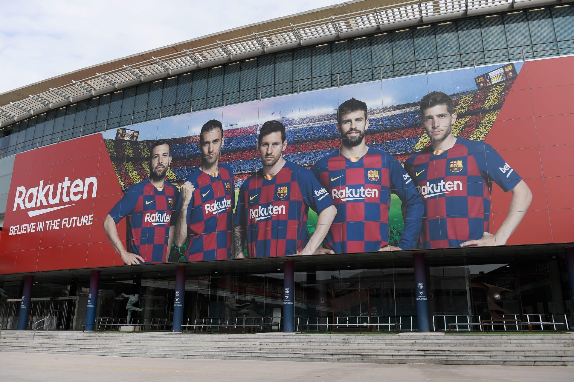 واجهة ملعب كامب نو الخاص بفريق نادي برسلونة الإسباني