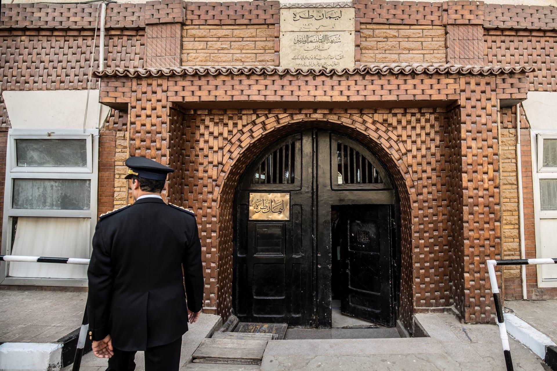 الداخلية المصرية تؤكد اتخاذ الإجراءات اللازمة لمواجهة كورونا بالسجون بعد وفاة أحد موظفي طرة