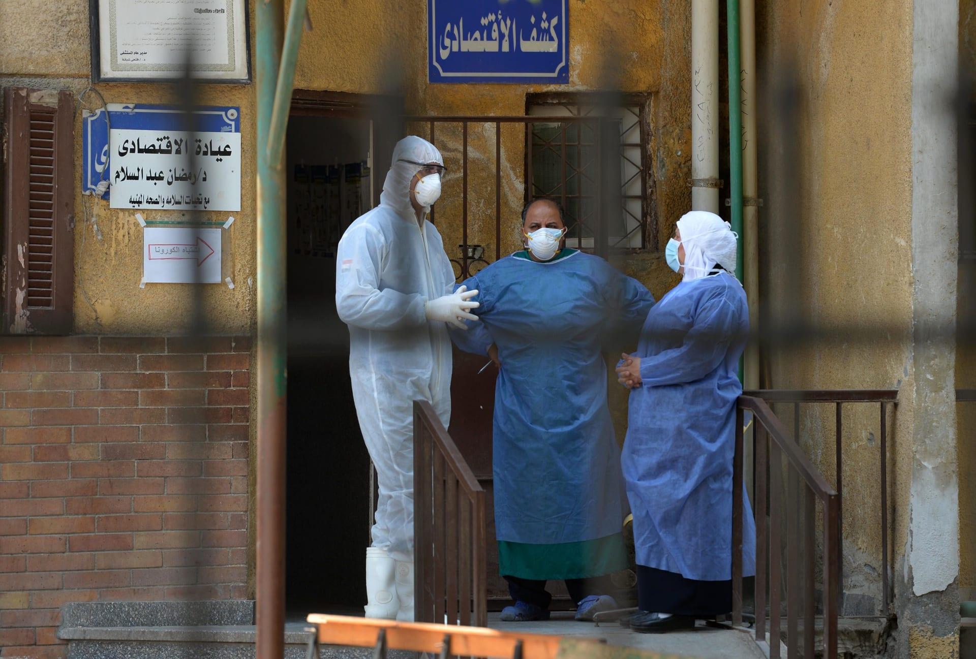 مصر: انخفاض في وتيرة الإصابات اليومية بعد ارتفاع قياسي.. ورقم جديد للوفيات