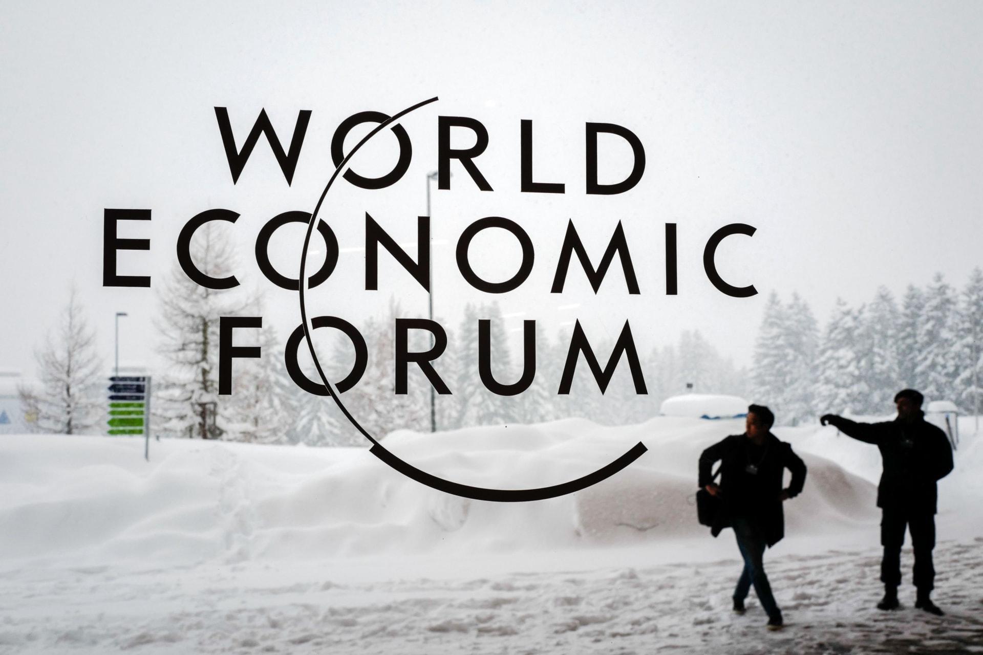 المنتدى الاقتصادي العالمي يؤكد استمرارية دورته في العام 2021