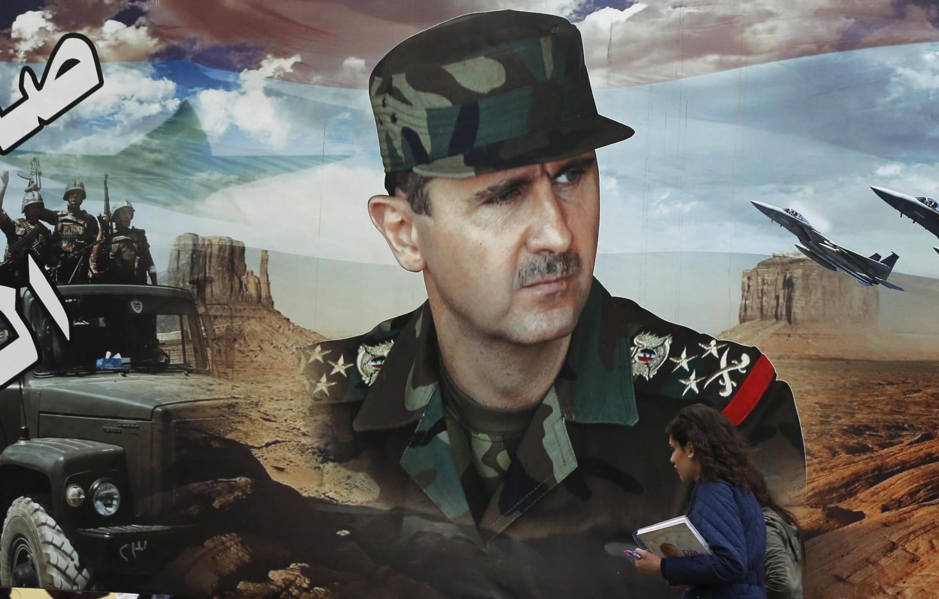 سوريا.. مظاهرات في السويداء تطالب برحيل بشار الأسد وإسقاط النظام