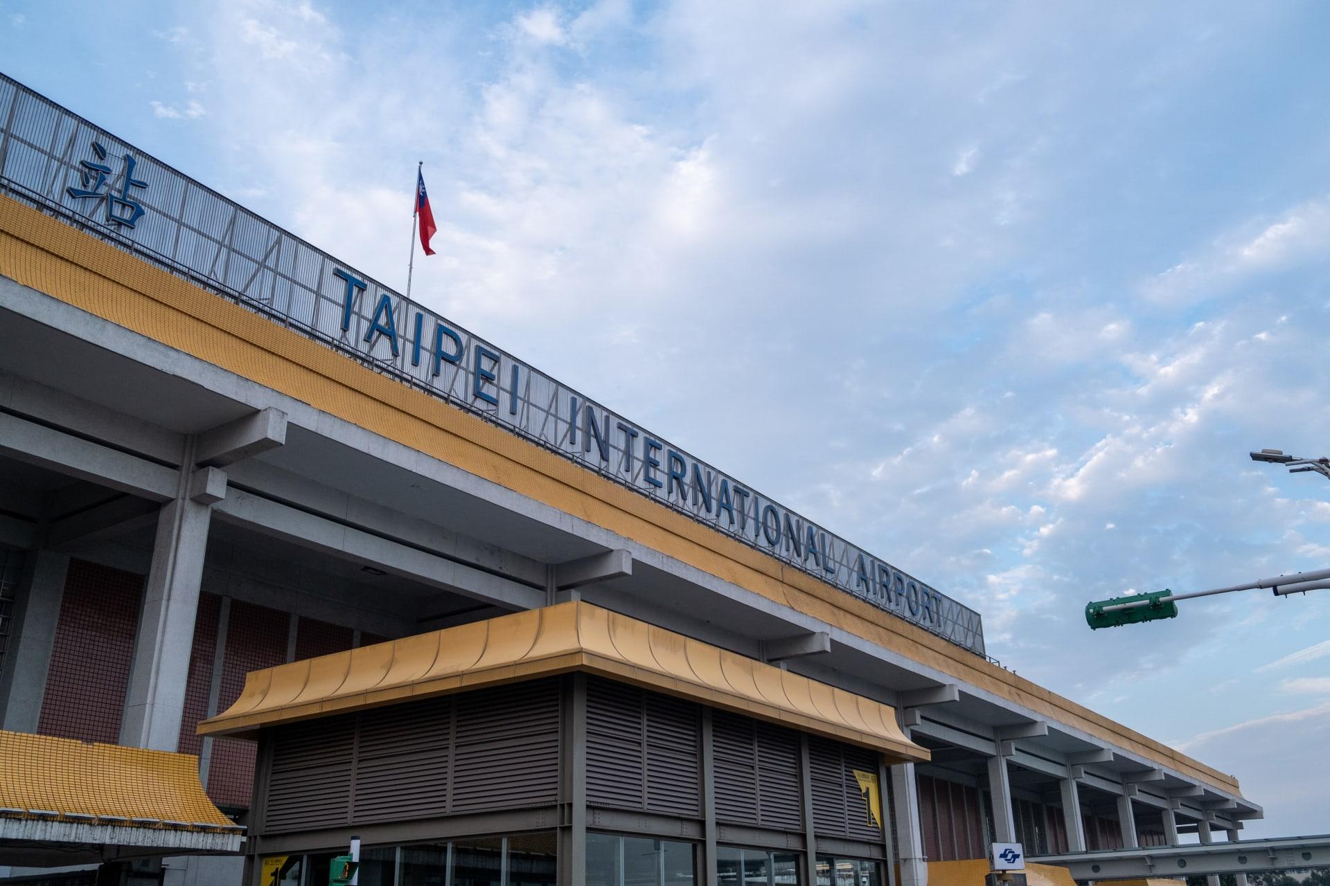في ظل قيود السفر المفروضة بسبب جائحة كورونا.. مطار بتايوان يسمح للأشخاص بالتظاهر بأنهم يسافرون إلى الخارج