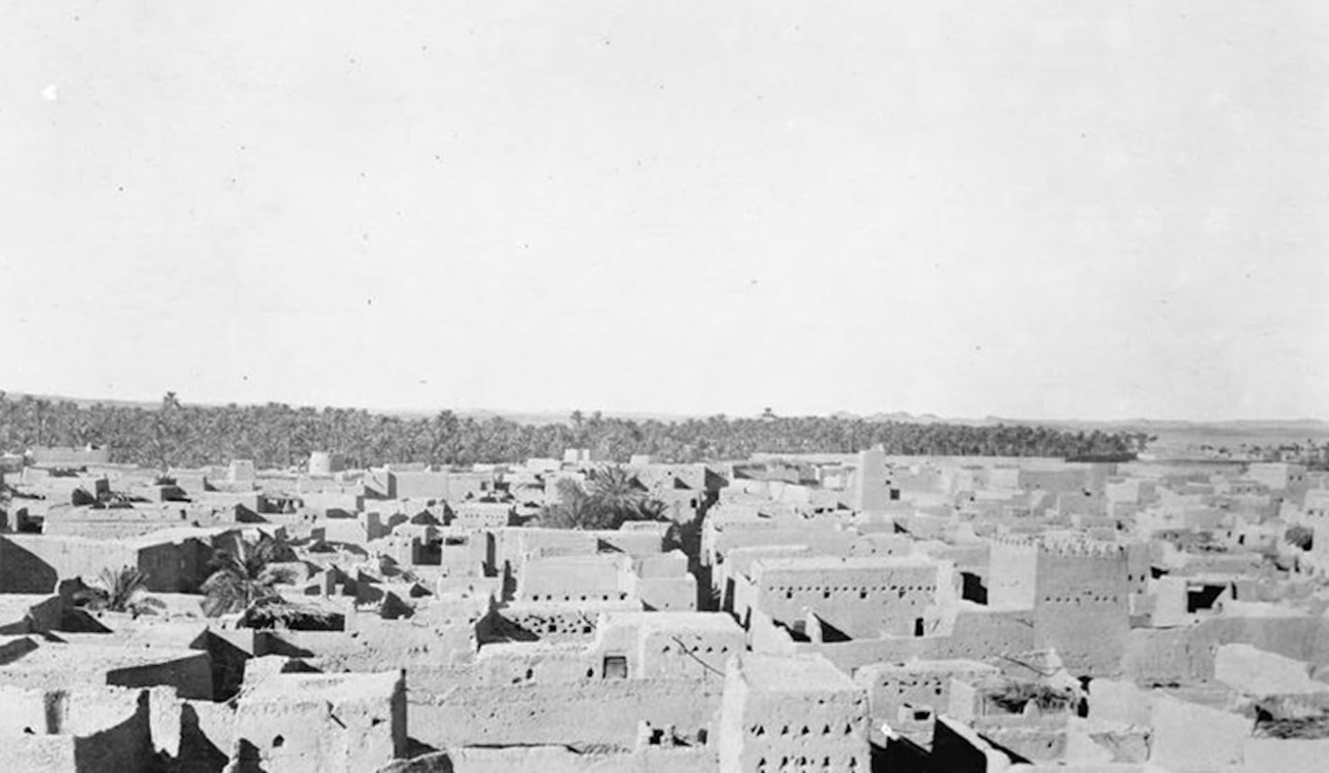 صورة تظهر أحد أحياء مدينة الرياض في عام 1917