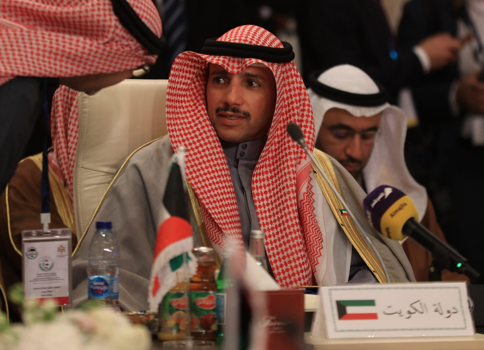 الكويت.. رئيس مجلس الأمة يعلق على دعوة الغنوشي لزيارة بلاده