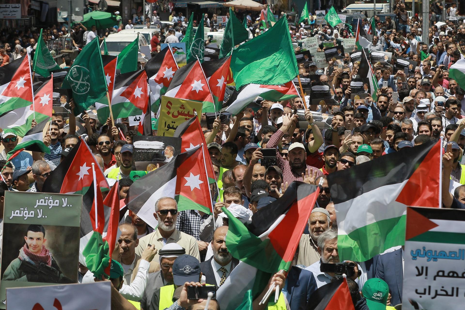 مظاهرات لجماعة الإخوان المسلمين في العاصمة الأردنية عمان - يونيو حزيران 2019