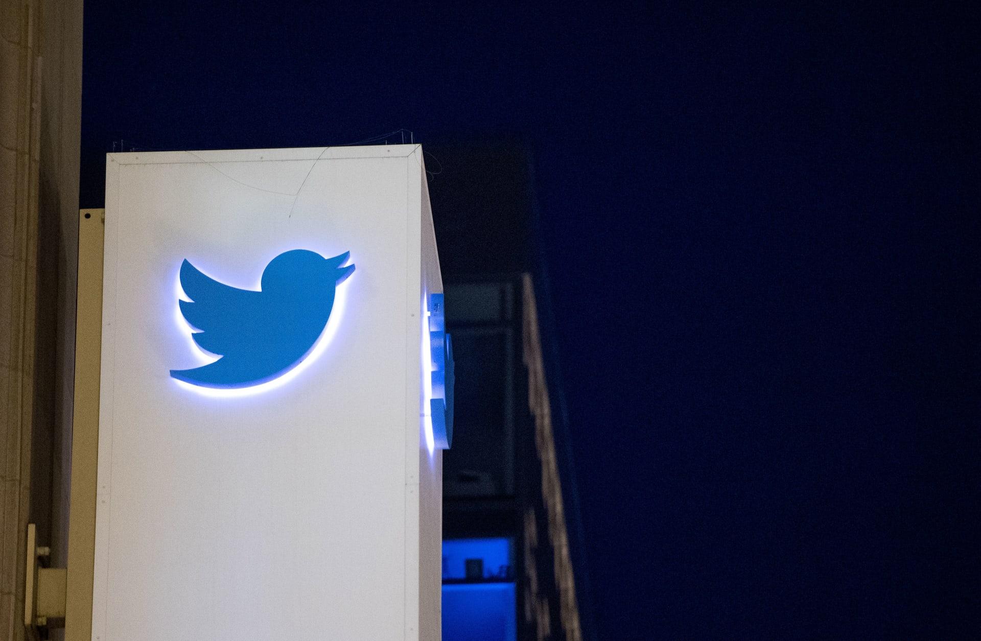 تويتر: لا أدلة على سرقة كلمات المرور خلال اختراق الأربعاء الهائل