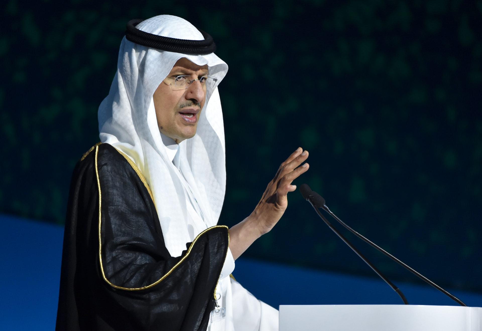 صورة أرشيفية لوزير الطاقة السعودي الأمير عبدالعزيز بن سلمان فبراير 2020