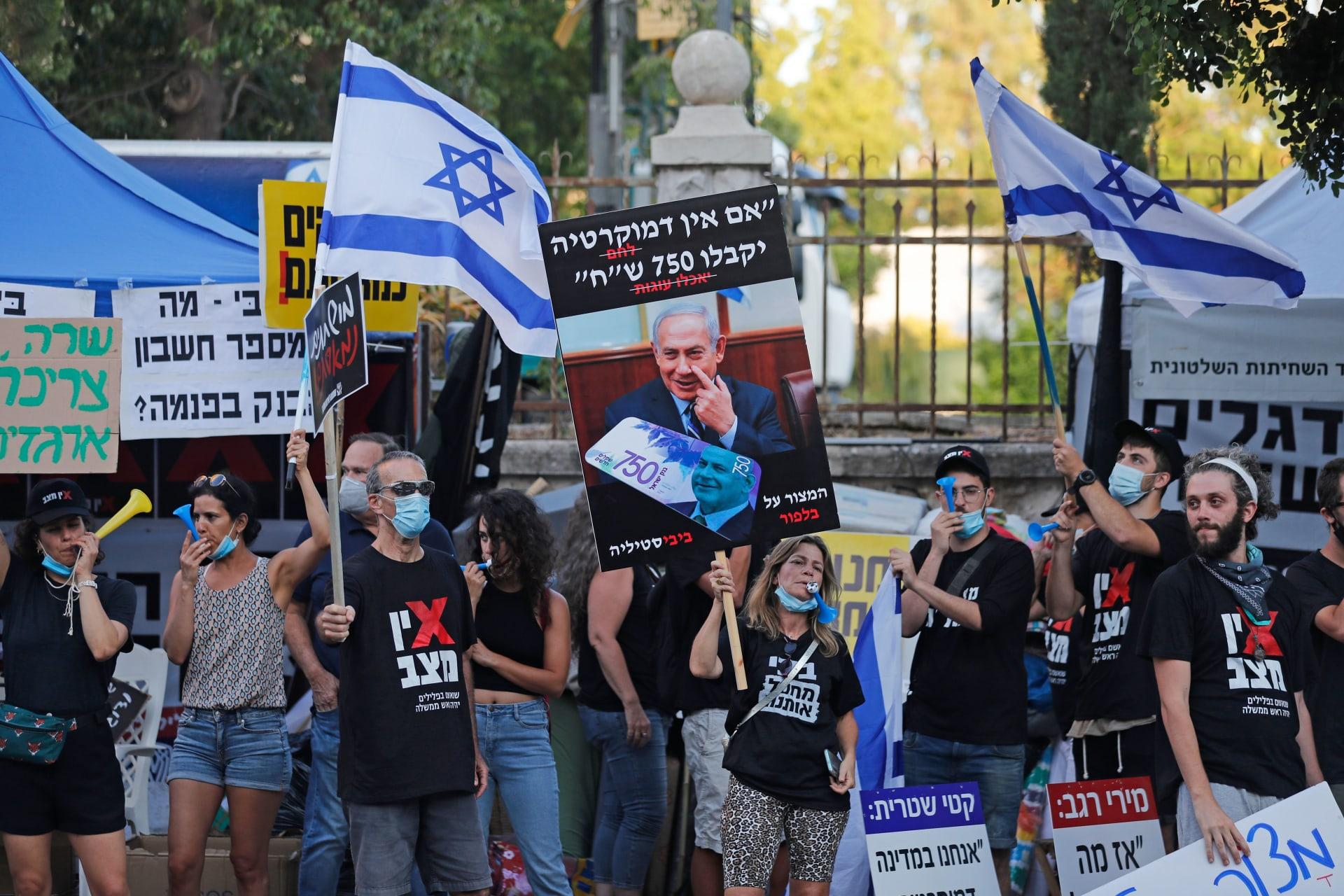 احتجاجات على تردي الأوضاع الاقتصادية في إسرائيل وسط تفشي فيروس كورونا