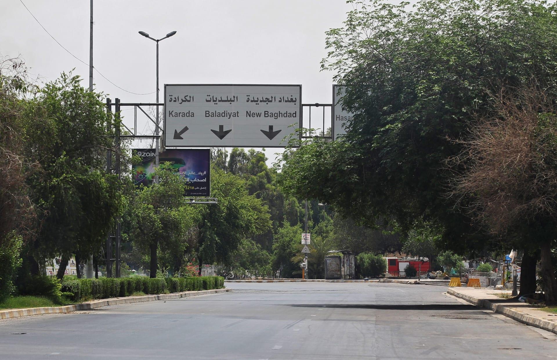 العراق.. اختطاف ناشطة ألمانية في وسط بغداد والداخلية تُشرف على التحقيقات