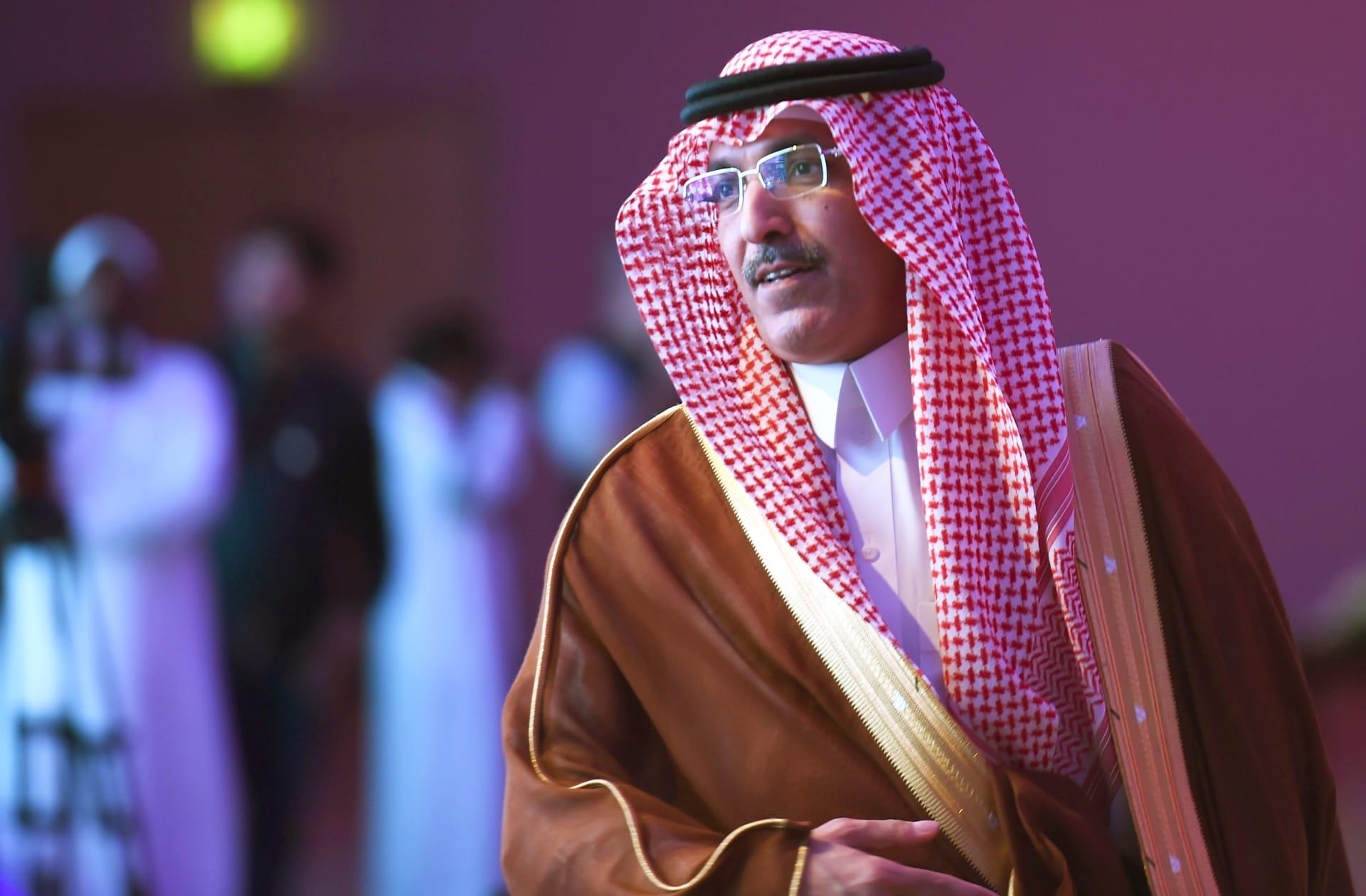 صورة ارشيفية لوزير المالية السعودي، محمد الجدعان العام 2018