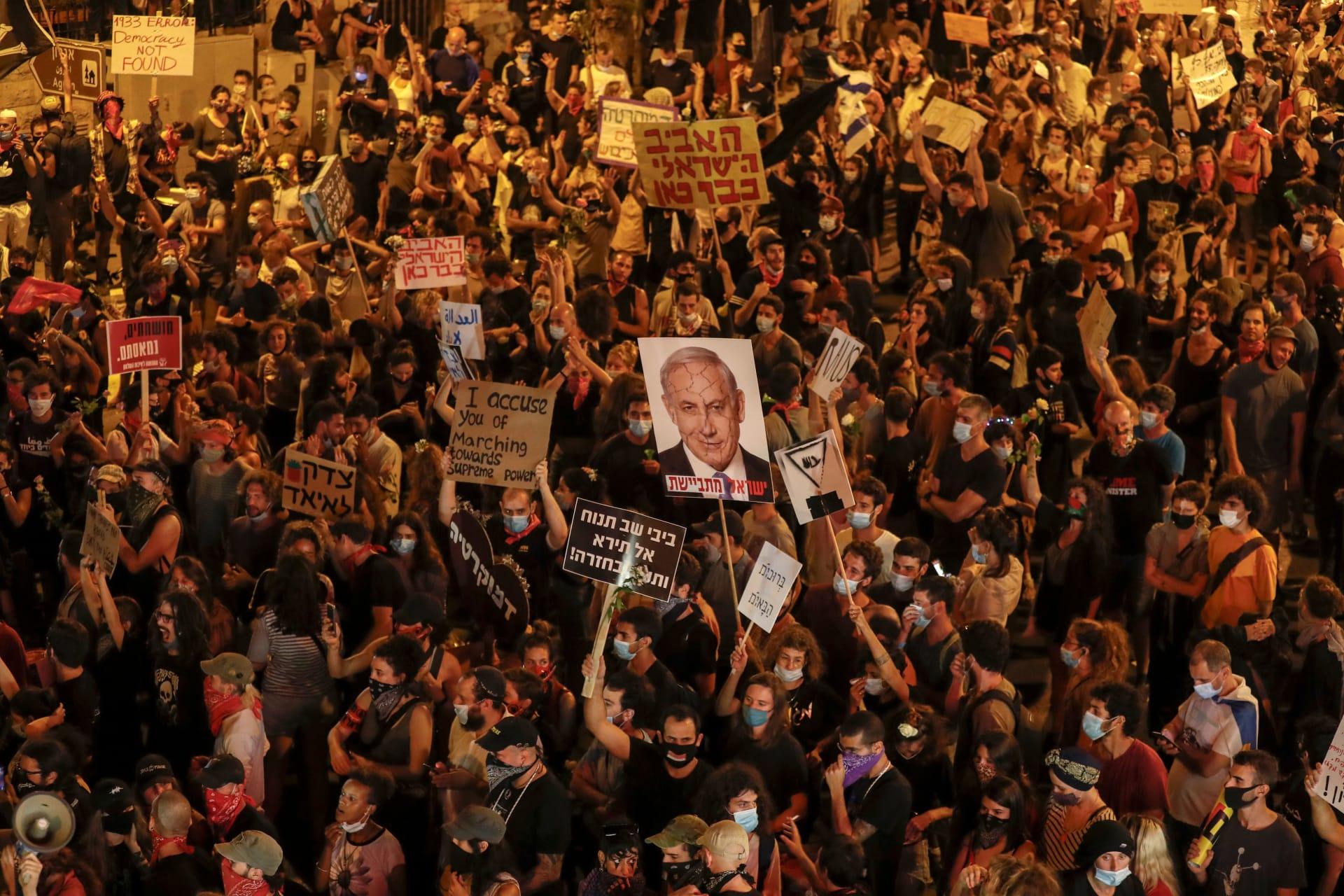 احتجاجات ضخمة أمام مقر إقامة رئيس الوزراء الإسرائيلي بنيامين نتنياهو في القدس