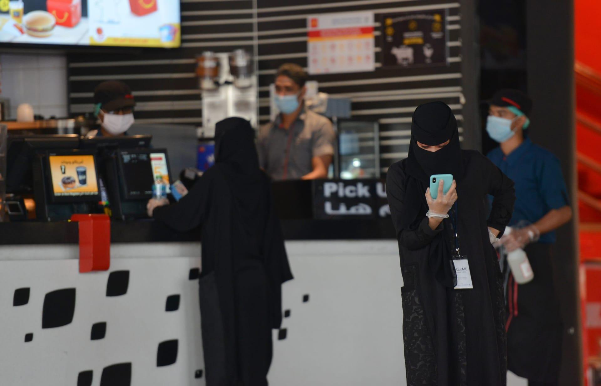 السعودية تلزم جميع المطاعم والمقاهي بتوفير وسائل الدفع الإلكترونية
