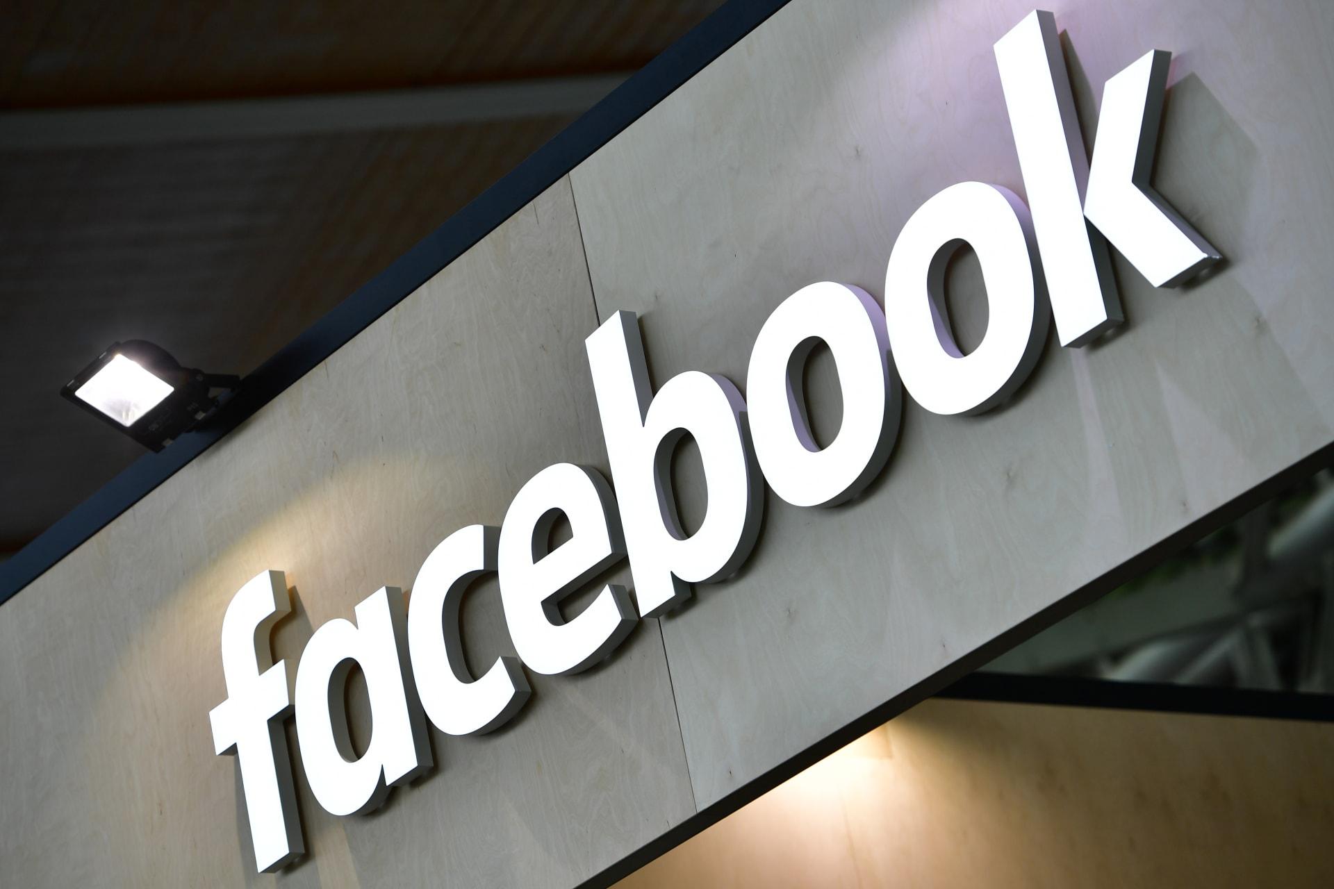 شعار عملاق مواقع التواصل الاجتماعي فيسبوك