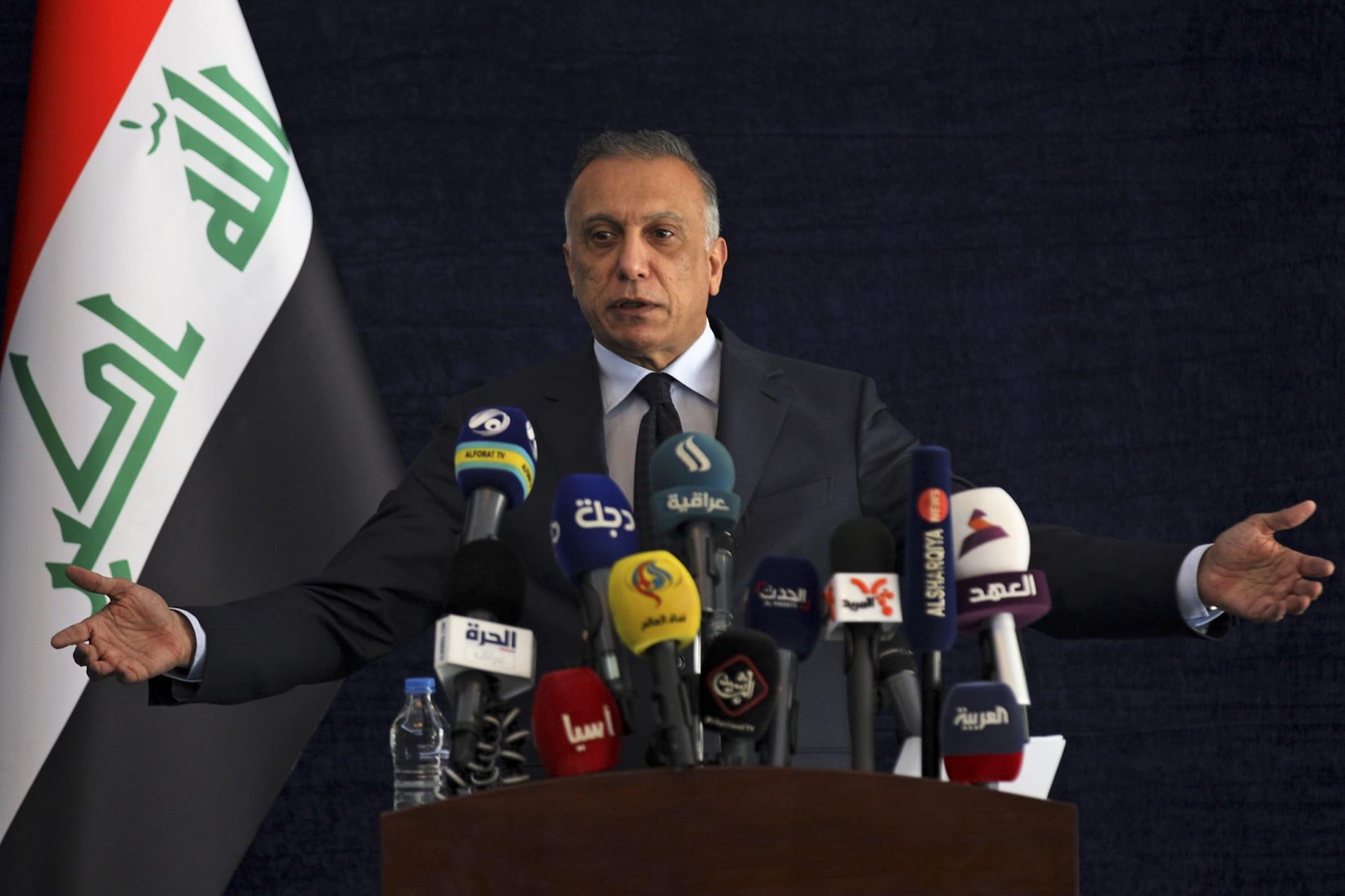 رئيس وزراء العراق مصطفى الكاظمي