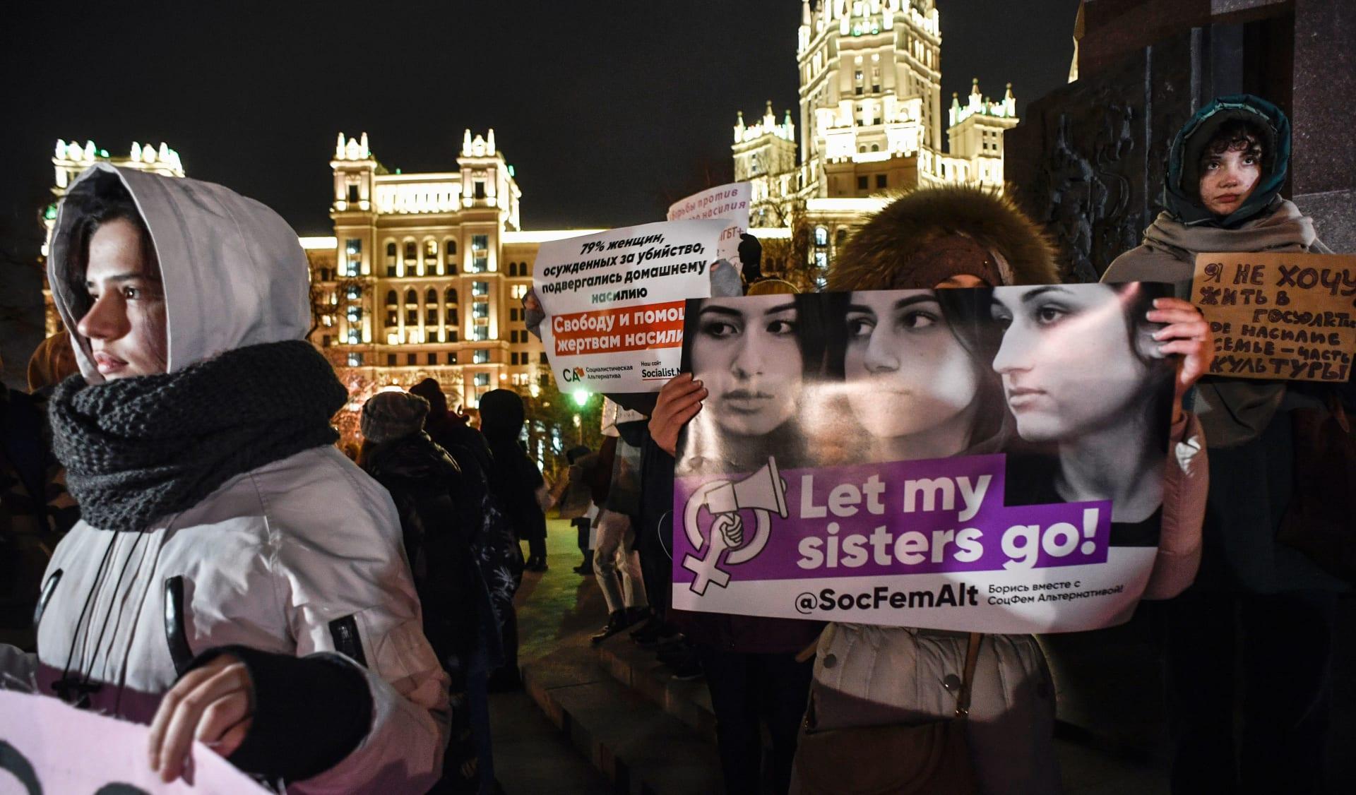 """روسيا.. محاكمة 3 شقيقات متهمات بقتل والدهن بعد """"سنوات من الاعتداء الجنسي والجسدي"""""""