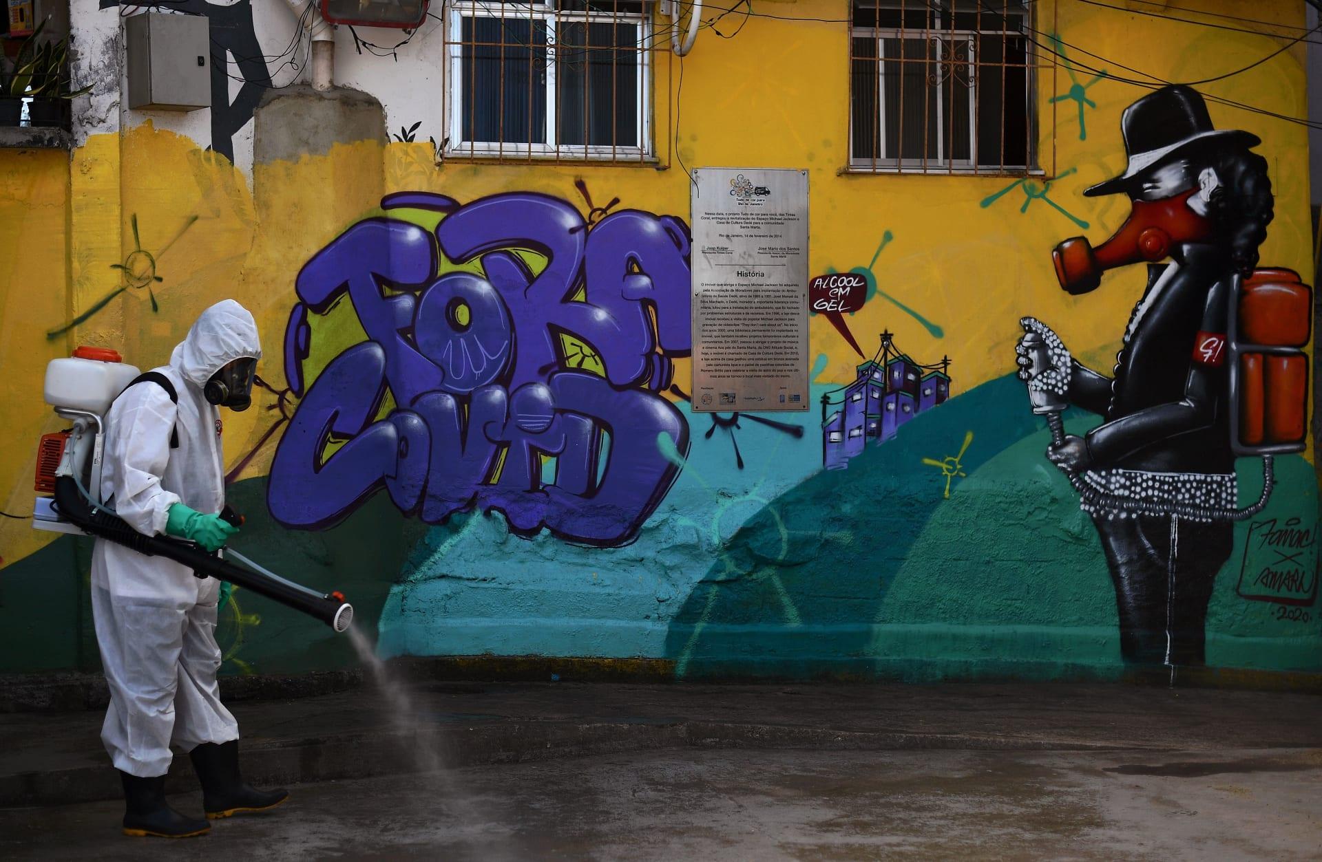 وفيات كورونا في البرازيل تتخطى 94 ألف وفاة.. وإجمالي أمريكا اللاتينية 200 ألف حالة