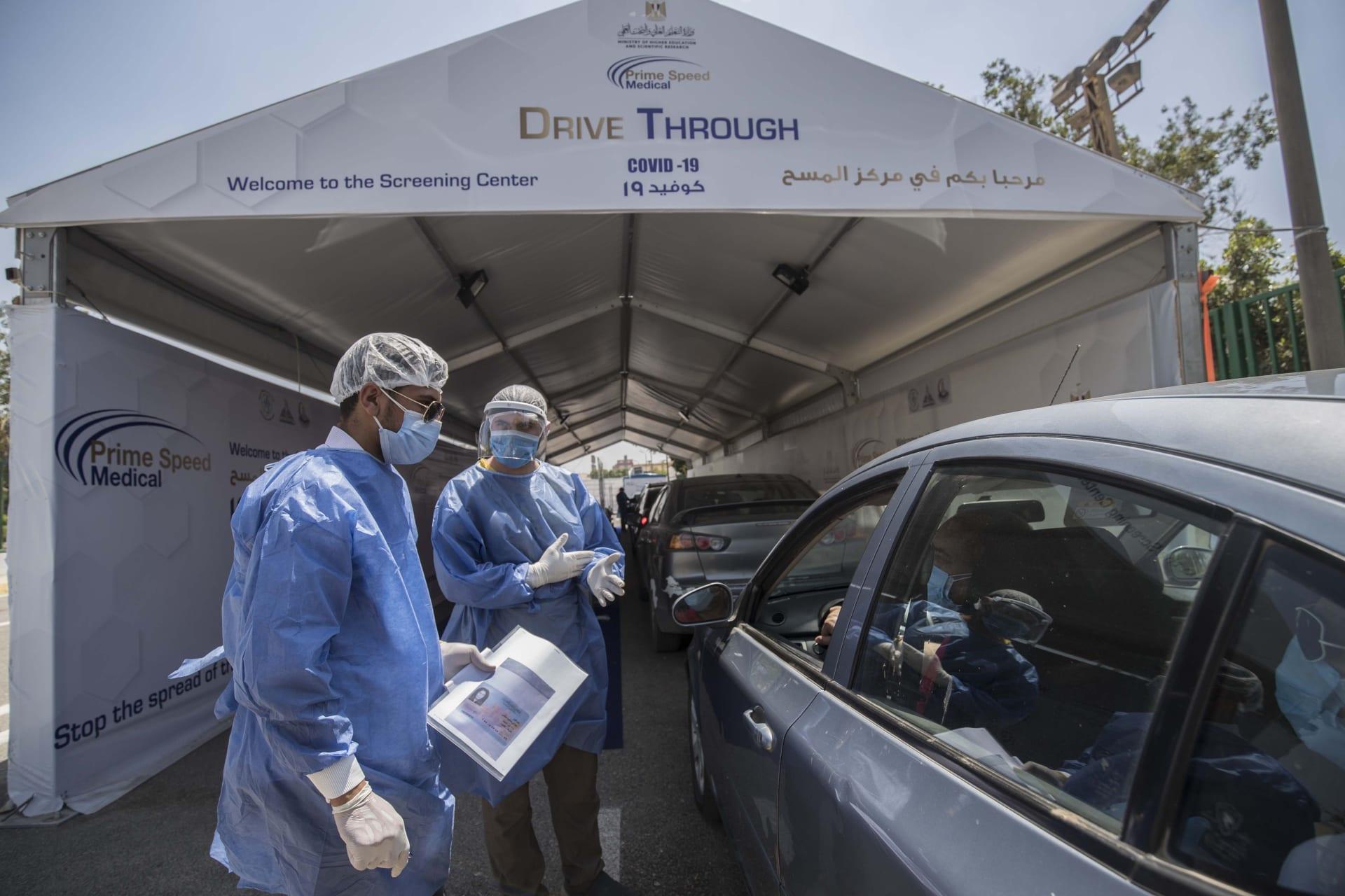 مصر: 167 إصابة جديدة لفيروس كورونا.. و31حالة وفاة