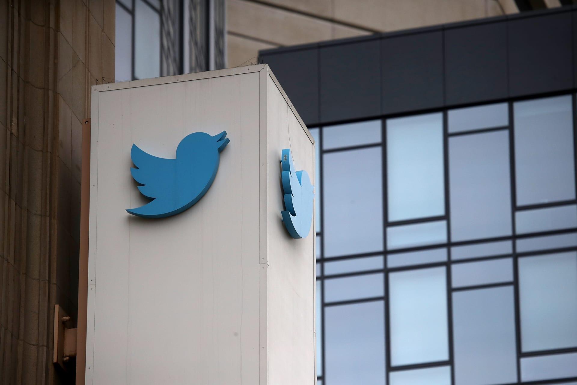 تويتر يواجه غرامة بـ250 مليون دولار لاستخدامه بيانات المستخدمين واستهداف الإعلانات