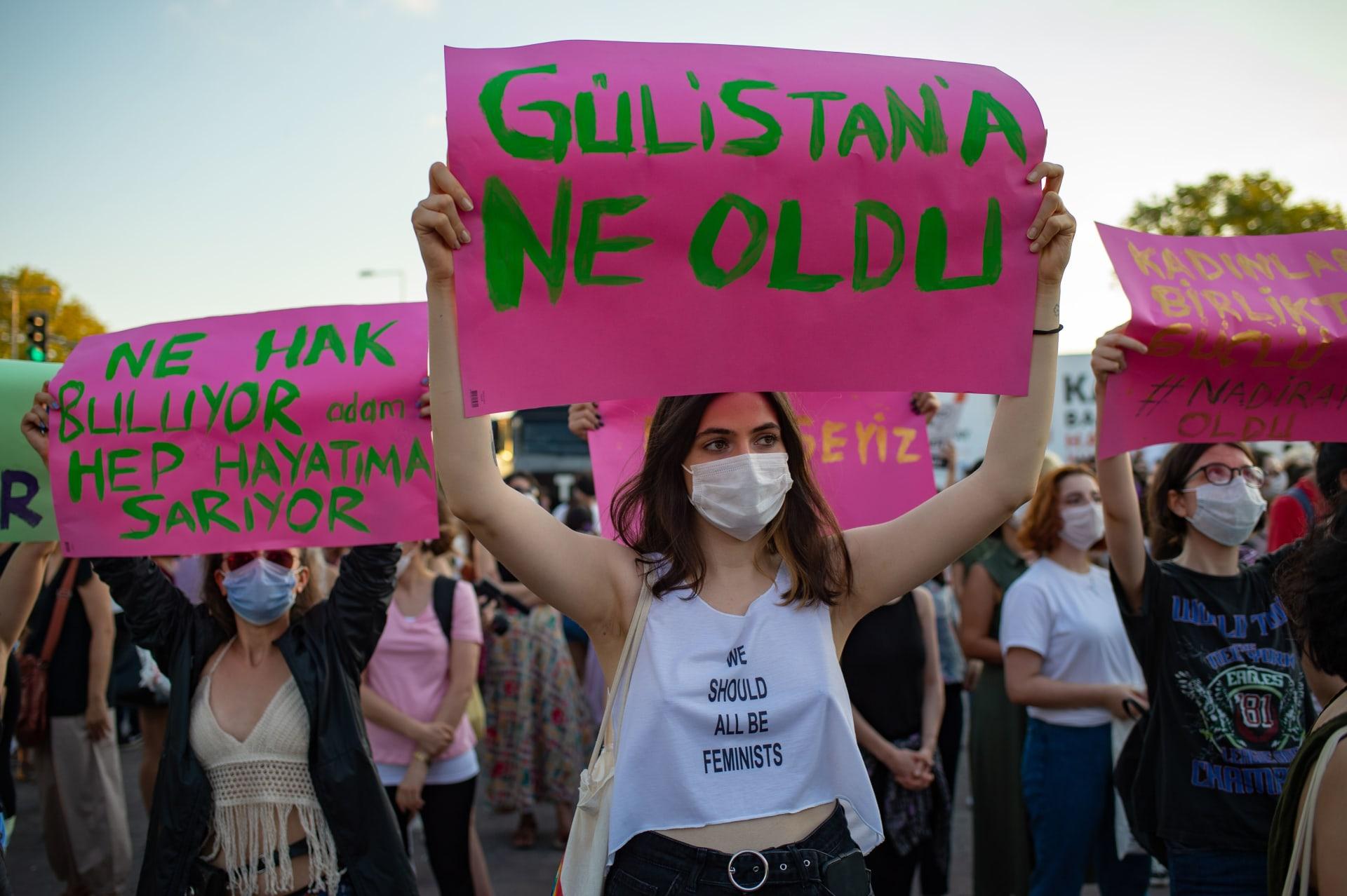 لماذا خرجت مظاهرات نسائية في تركيا ضد حزب أردوغان؟