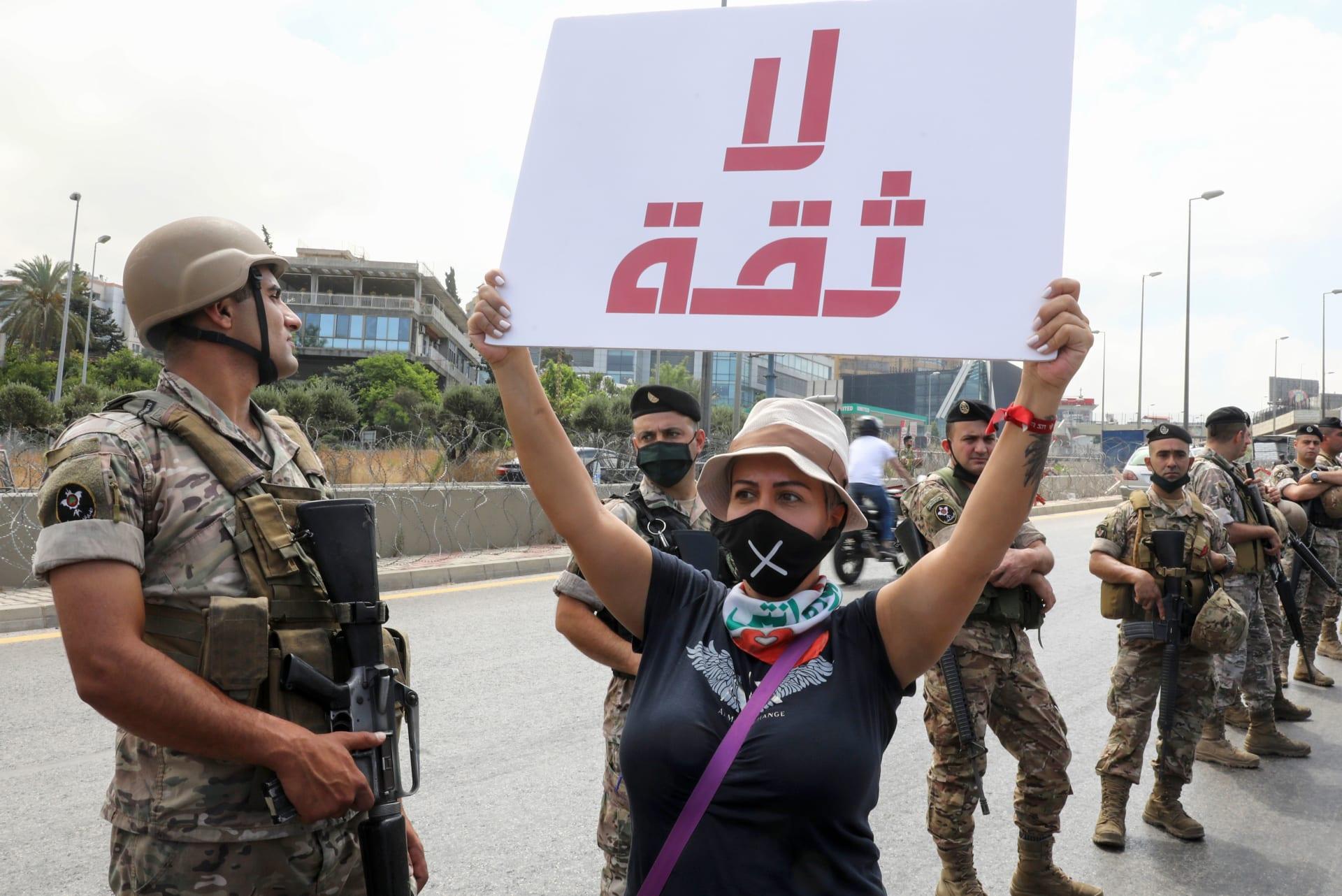 في ظل المظاهرات الواسعة.. محتجون يقتحمون مقر وزارة الخارجية اللبنانية