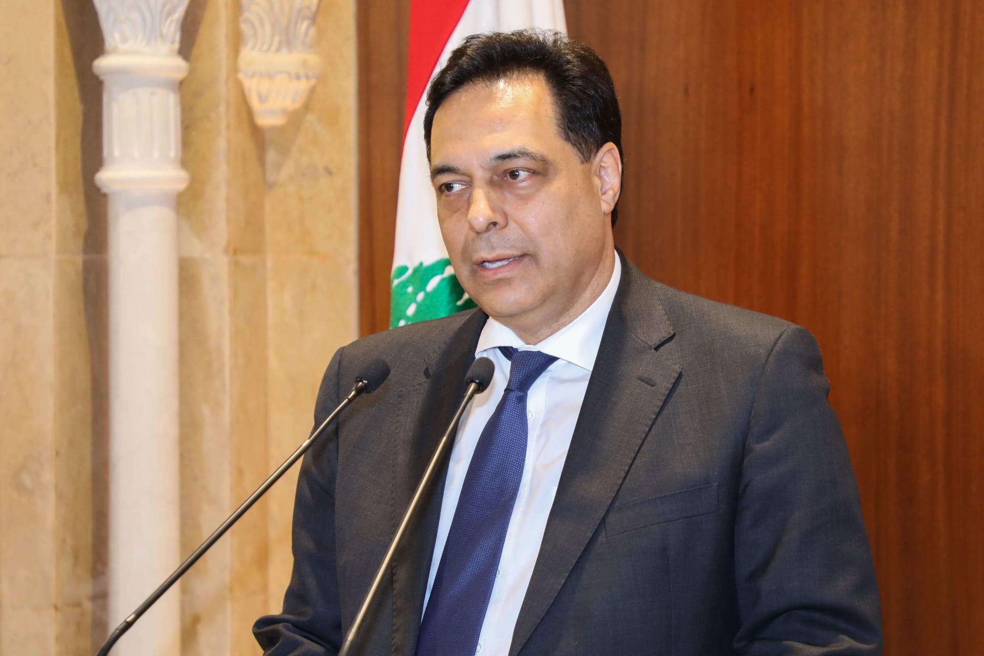 """رئيس الوراء اللبناني يدعو لإجراء انتخابات نيابية مبكرة ويؤكد: """"نحتاج للمساعدات"""""""