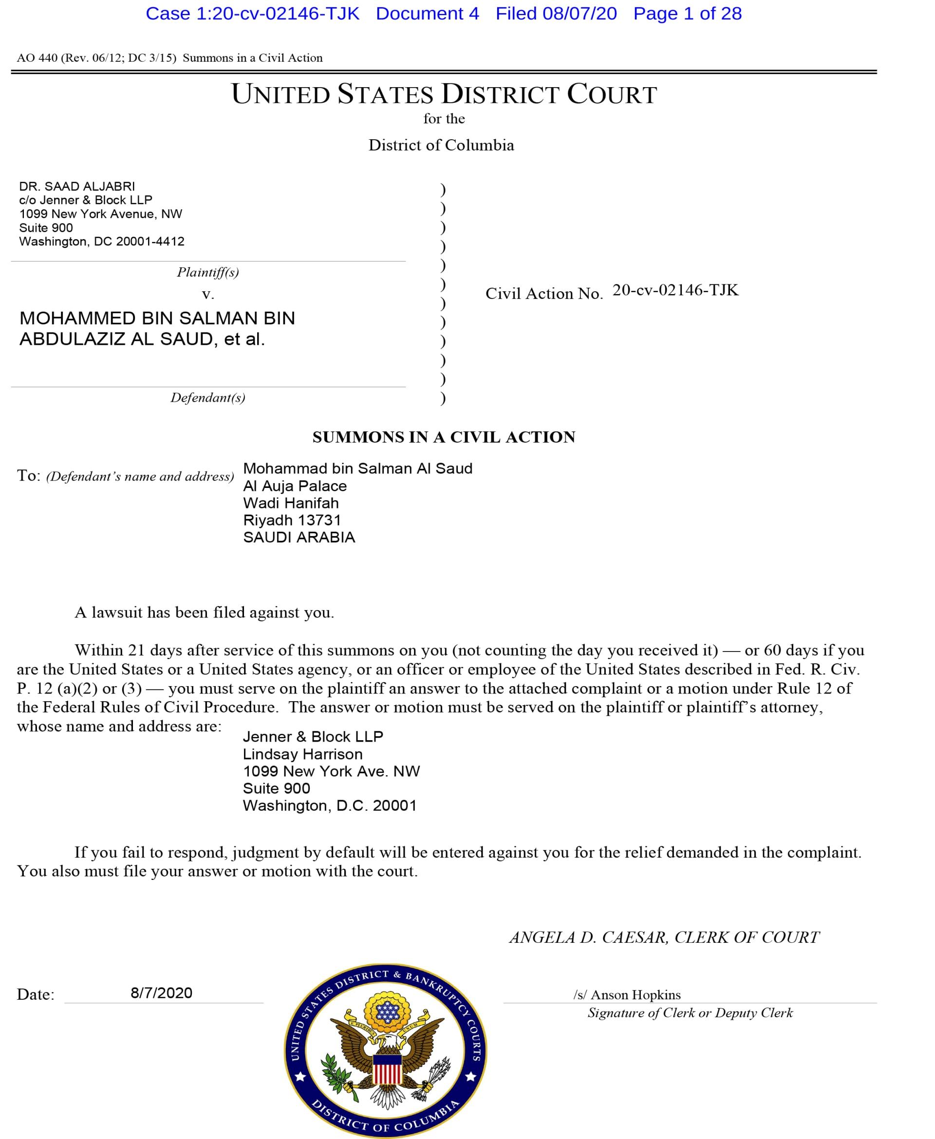 صورة من مذكرة المحكمة إلى الأمير محمد بن سلمان