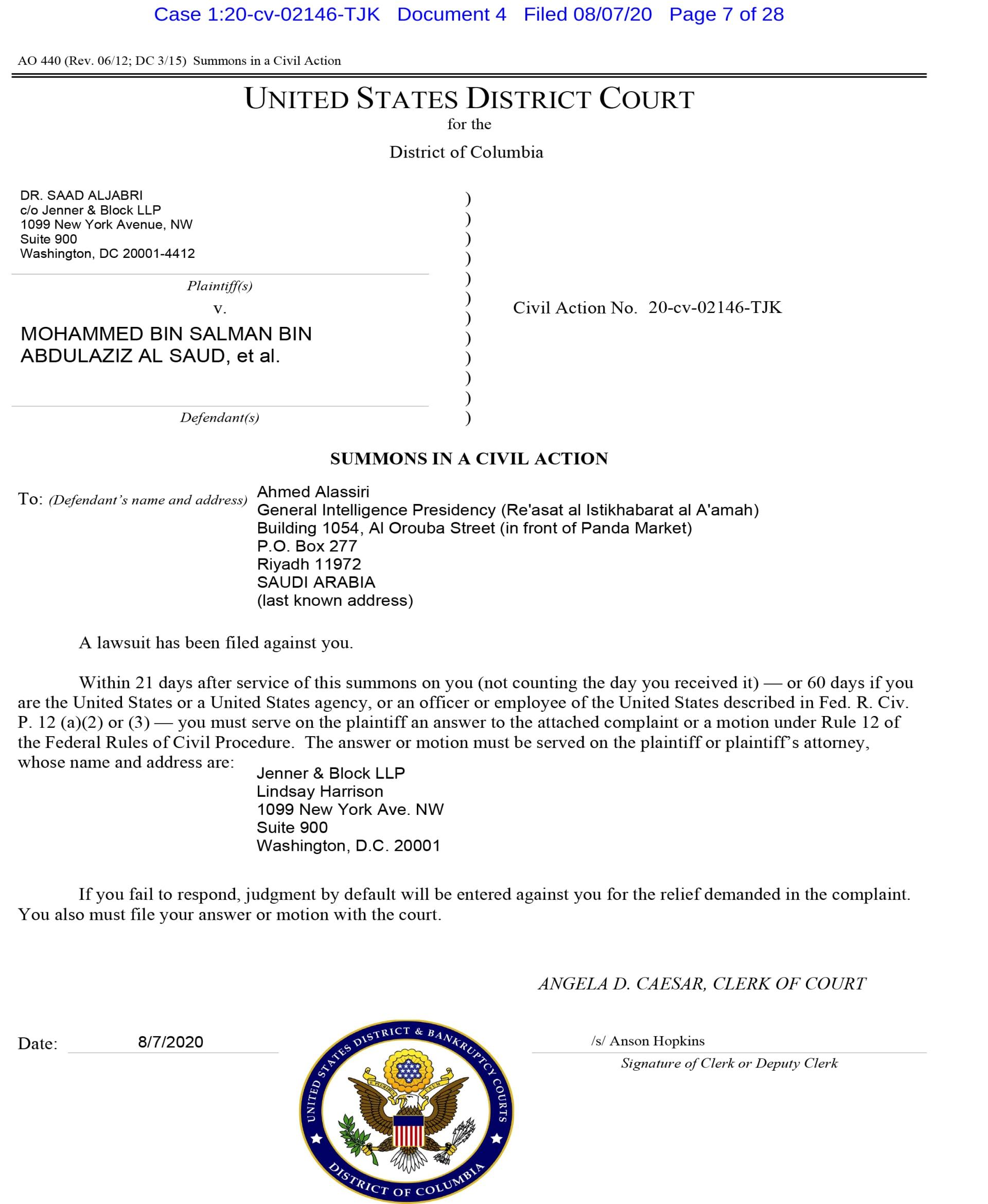 صورة من مذكرة المحكمة إلى أحمد العسيري