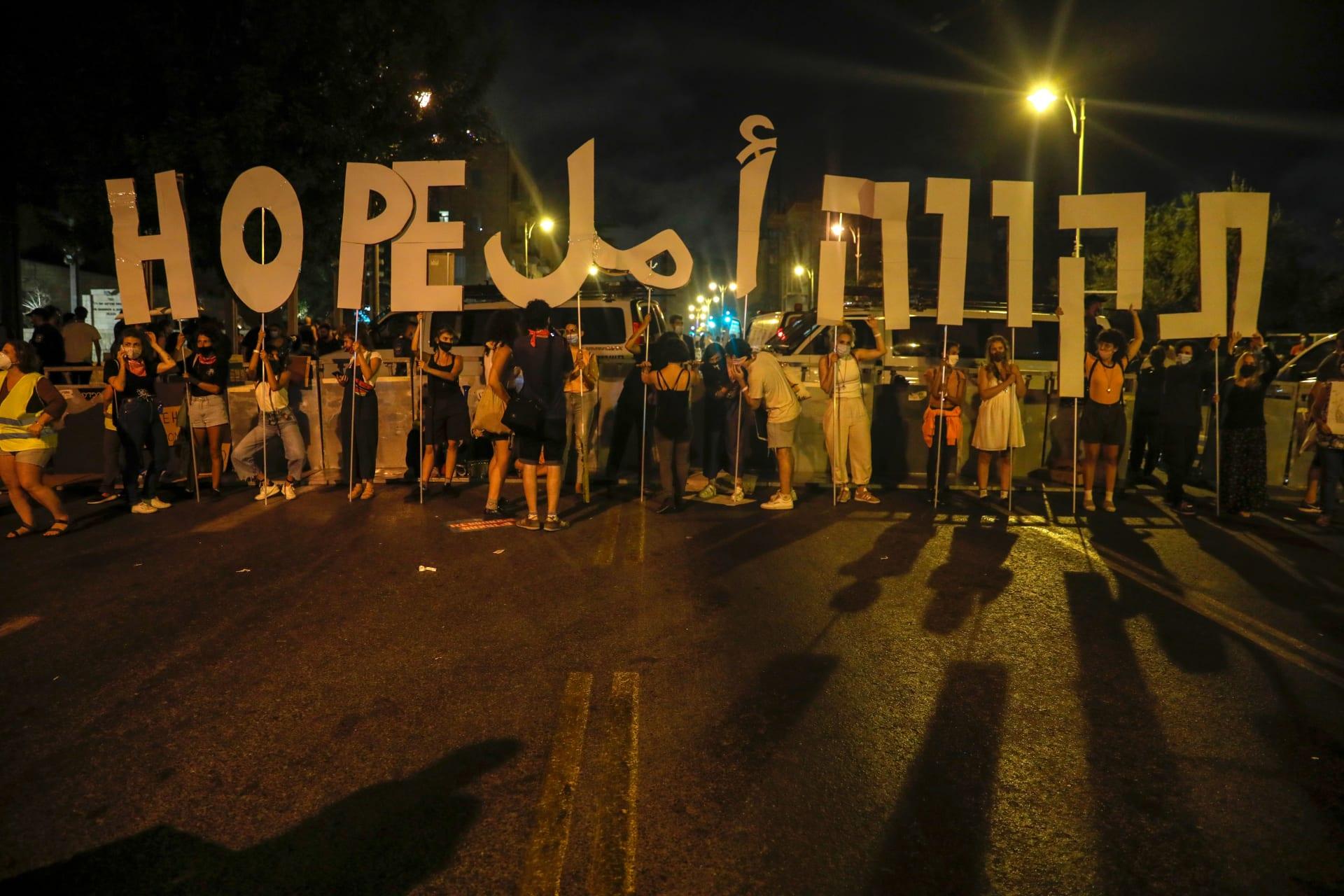 جانب من الاحتجاجات أمام مقر إقامة رئيس الوزراء الإسرائيلي في مدينة القدس