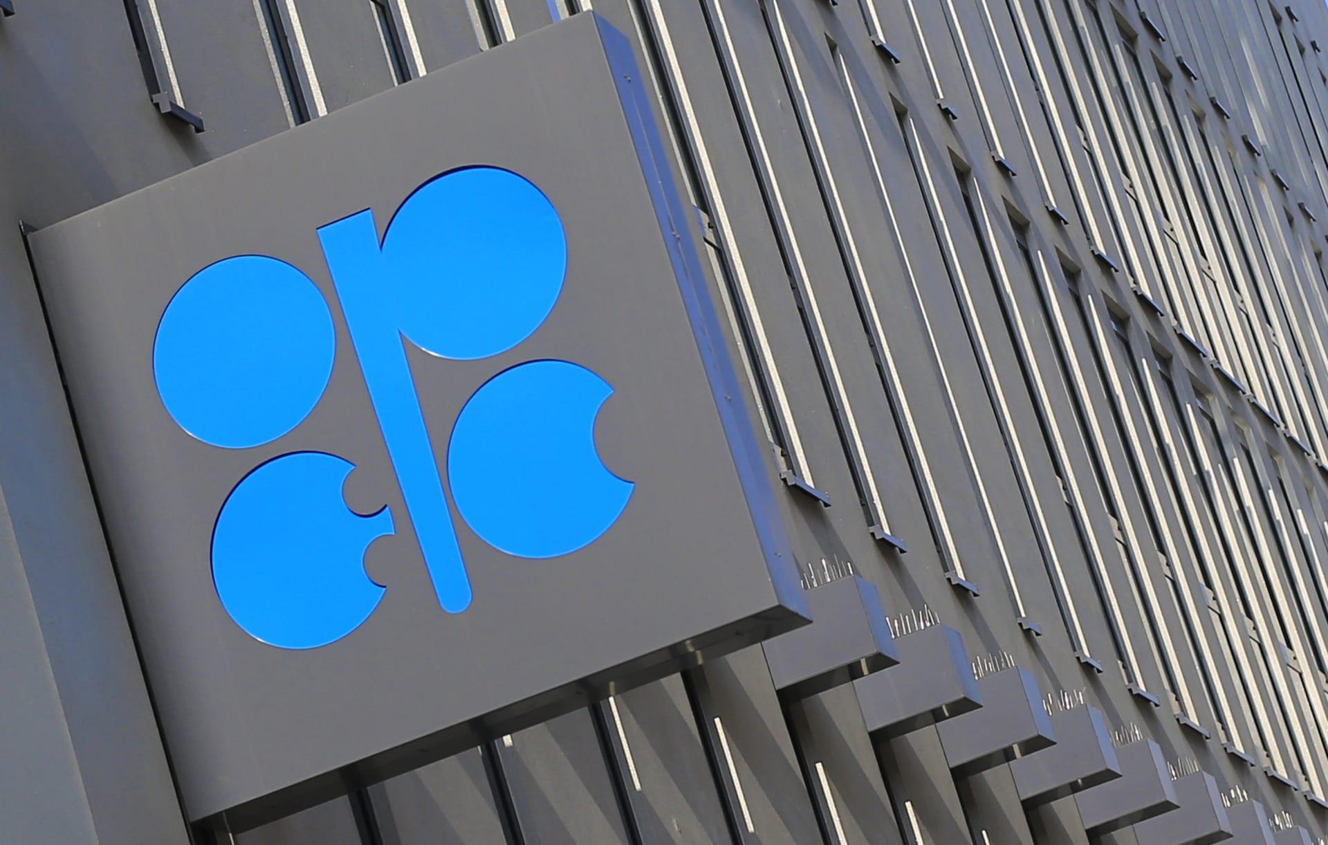 أوبك تخفض توقعاتها للطلب على النفط في 2020.. إليكم هي