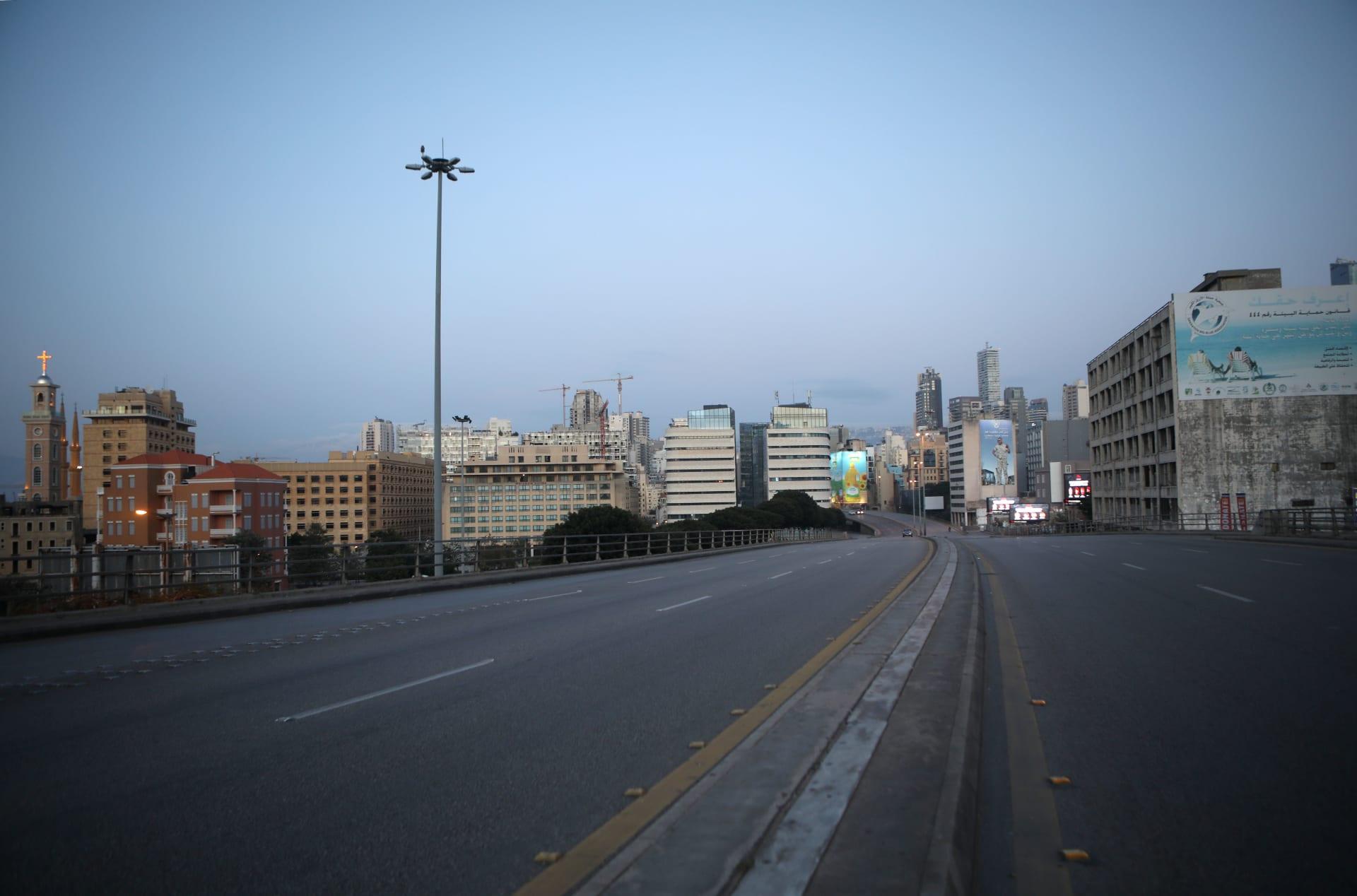 لبنان يفرض إغلاقًا عامًا لمدة أسبوعين بعد زيادة إصابات كورونا