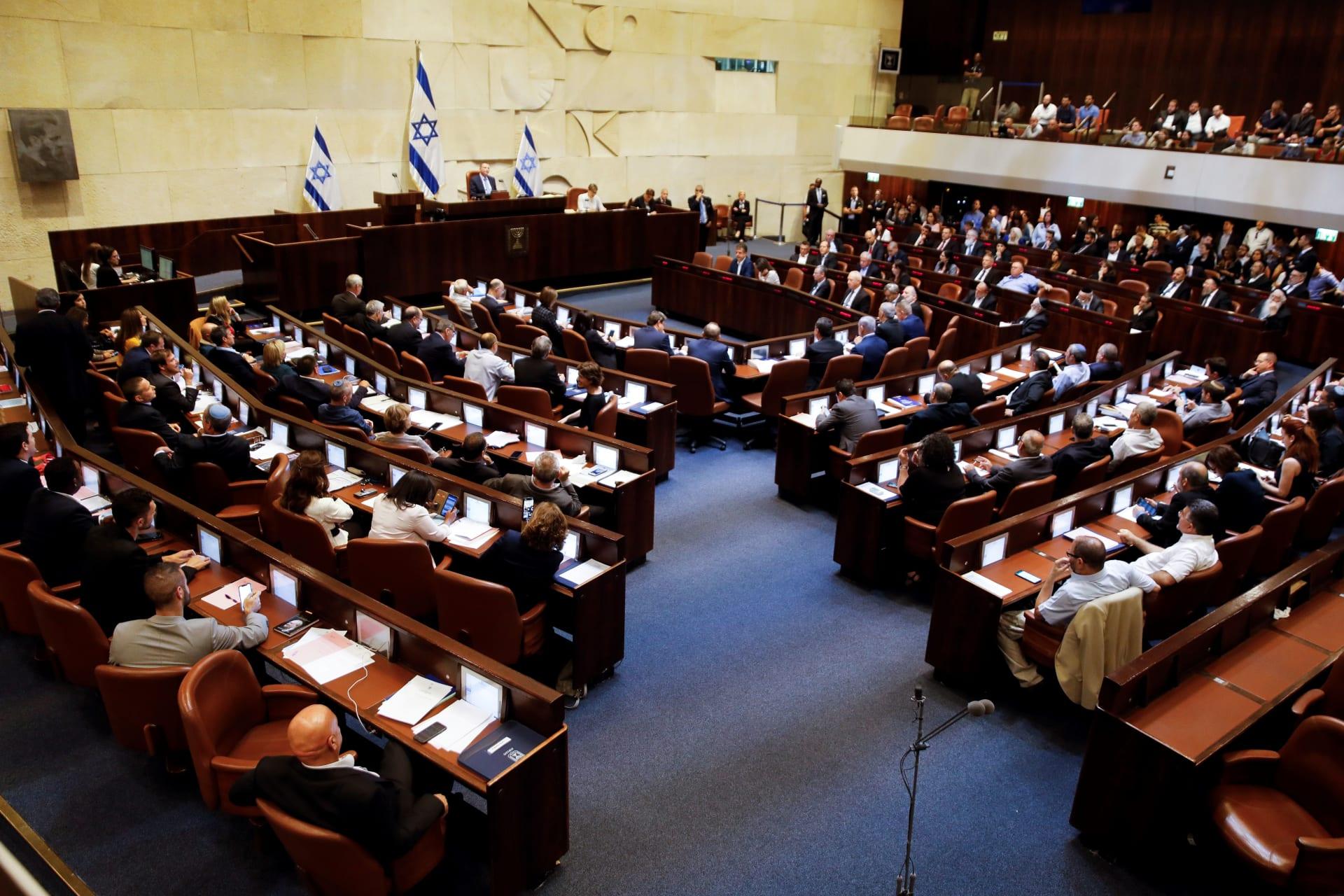 صورة أرشيفية من داخل الكنيست الإسرائيلي