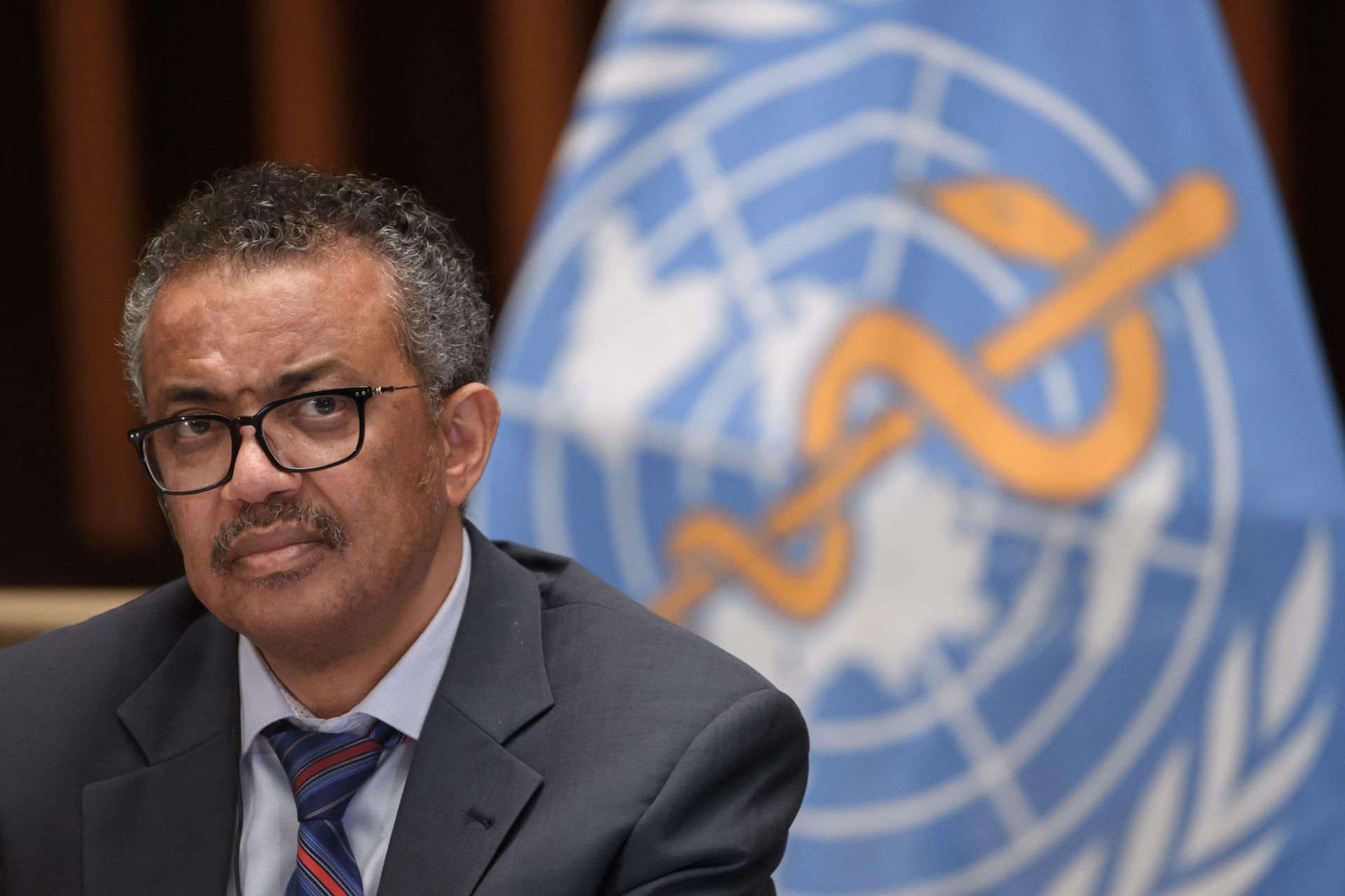 تيدروس أدهانوم غبريسوس المدير العام لمنظمة الصحة العالمية